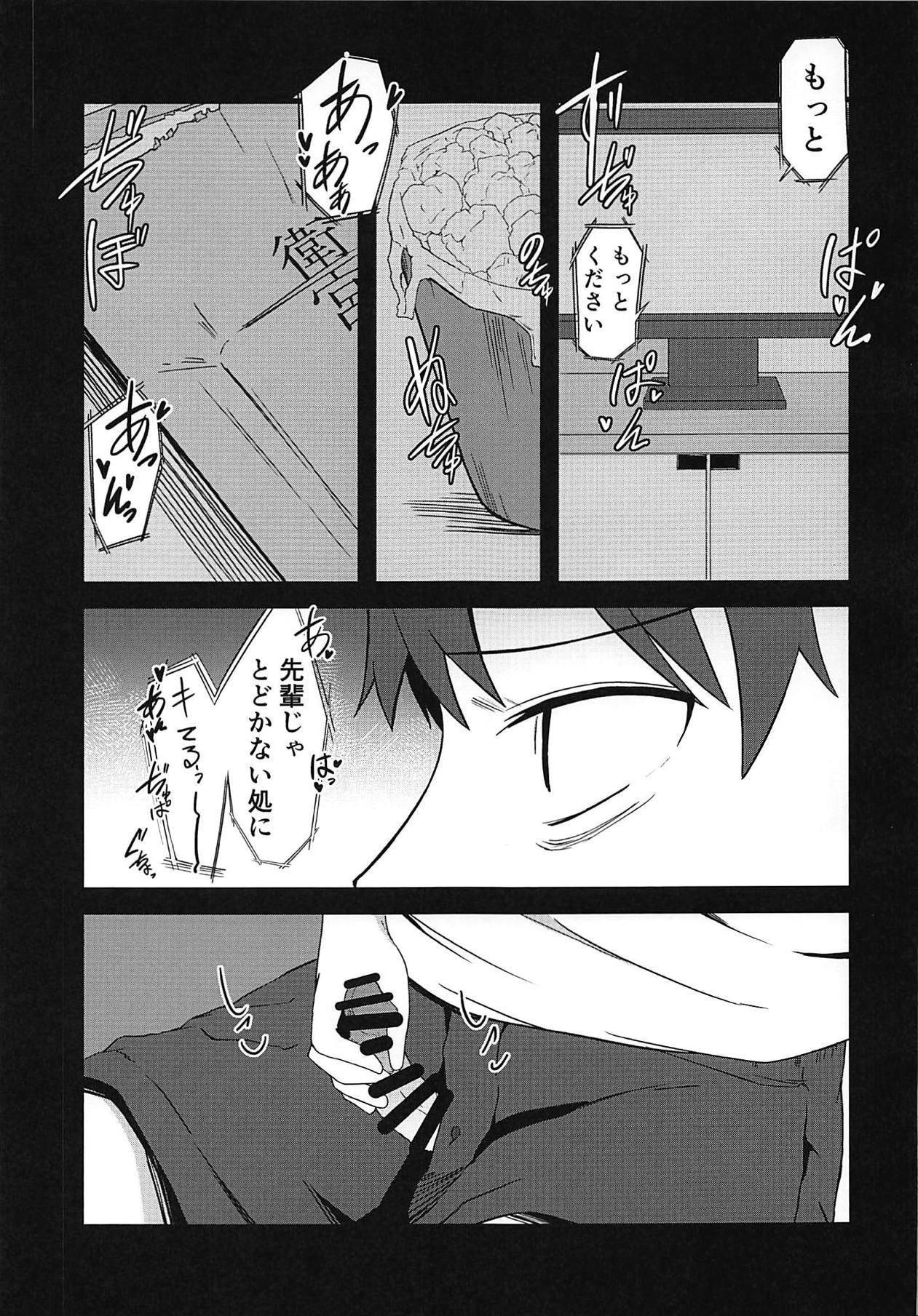 Tenshi-tachi no Shouten 25