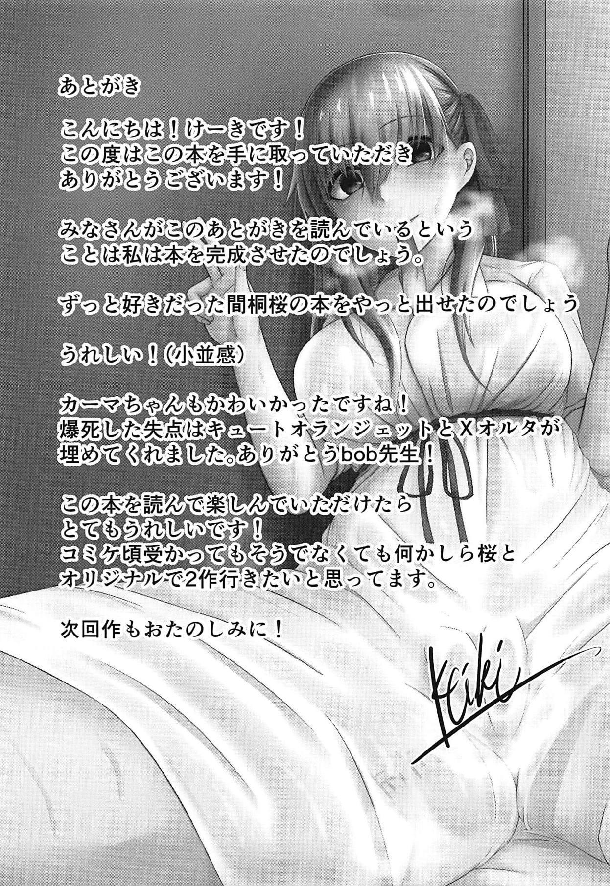 Tenshi-tachi no Shouten 27