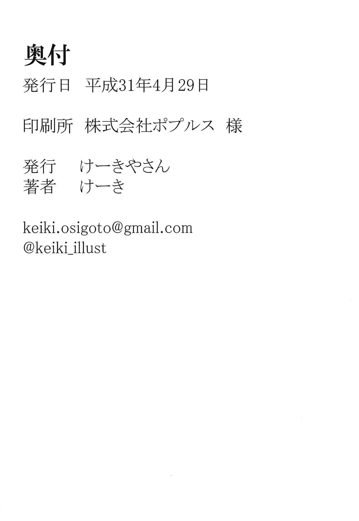 Tenshi-tachi no Shouten 28