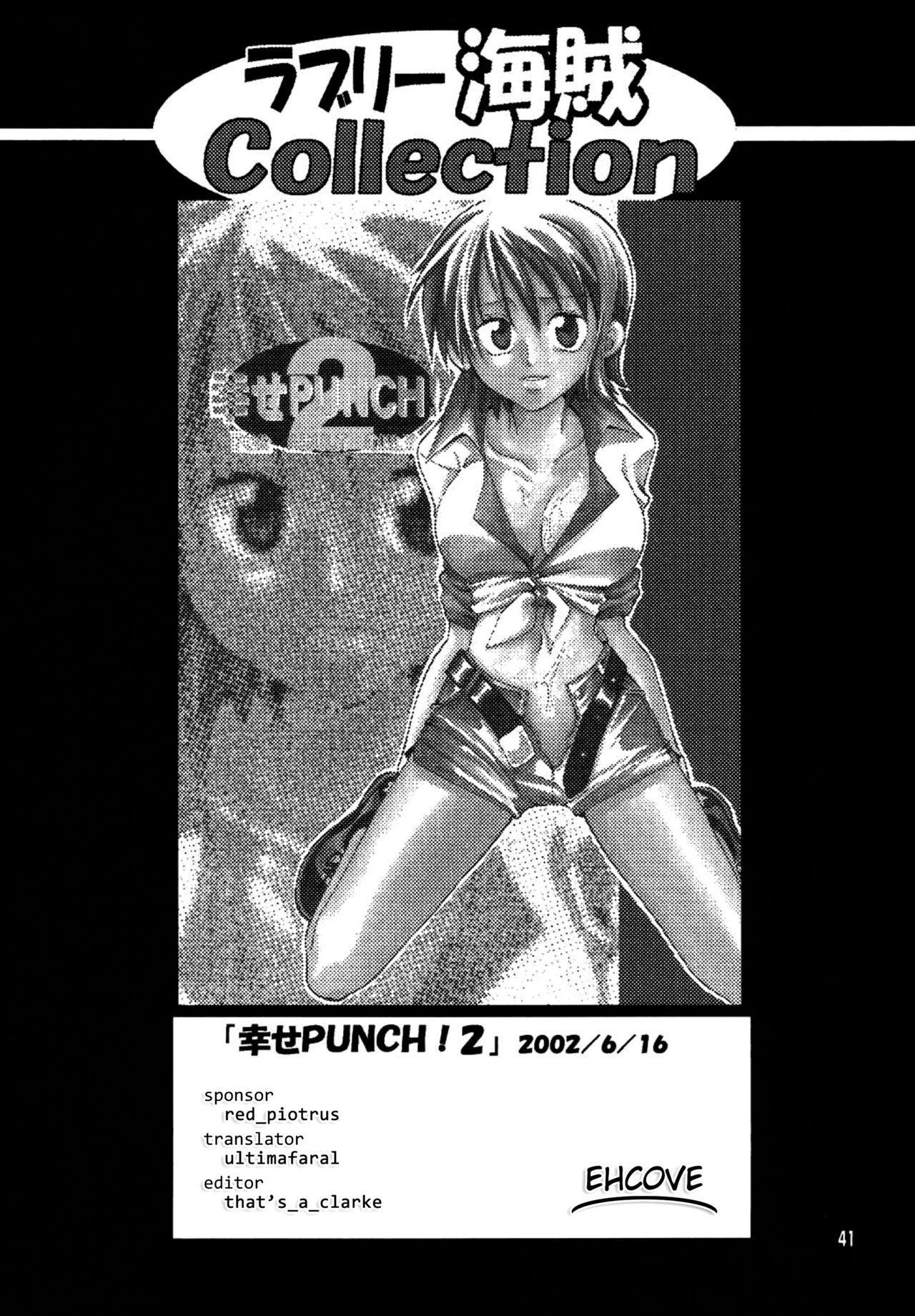 Shiawase PUNCH! 1+2 36