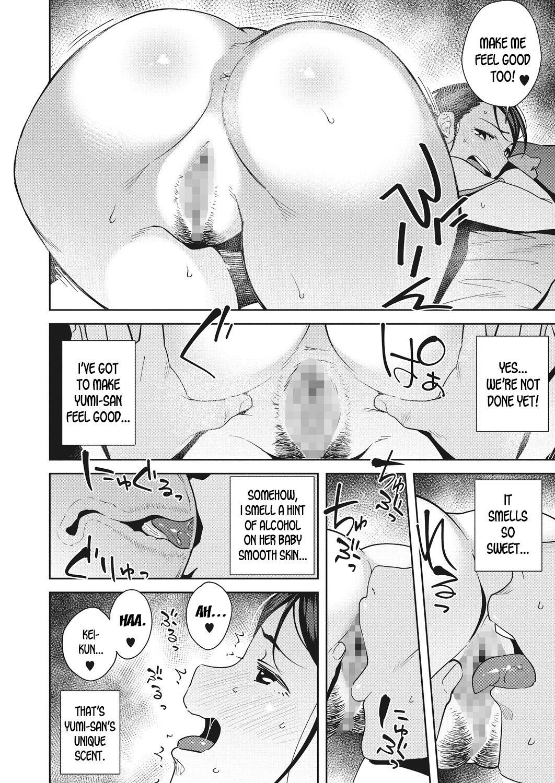 Yonaga no Ecchi wa Hodohodo ni   Don't Overdo Sex During the Long Nights 7
