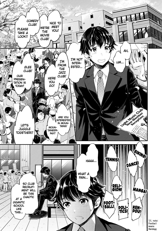 [Umemaru, Mizuryu Kei] Ishoku Bitch to YariCir Seikatsu Ch. 1-4   The Fuck Club's Different Hues of Hoe Ch. 1-4 [English] [1F47B] [Digital] 6
