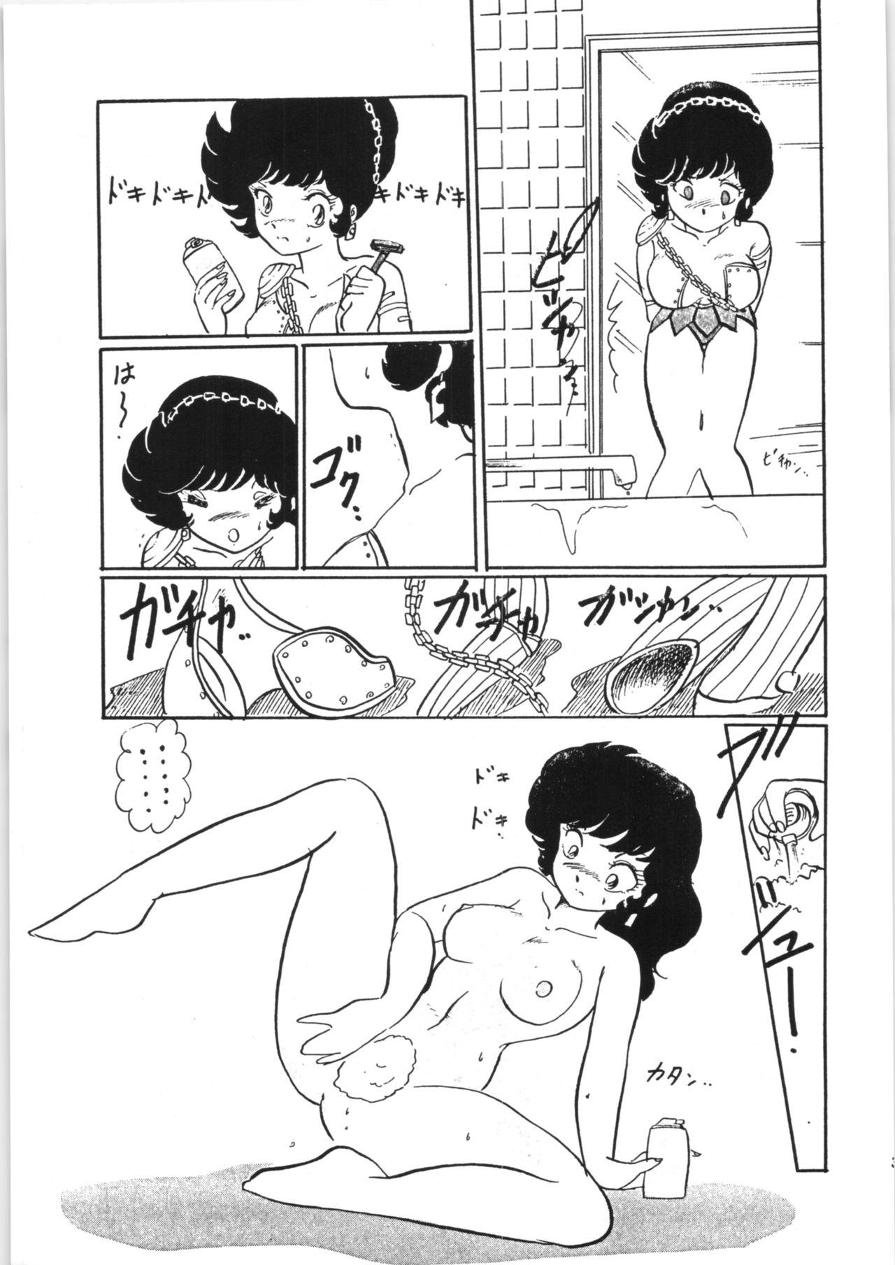 Ranma no Manma 3 29
