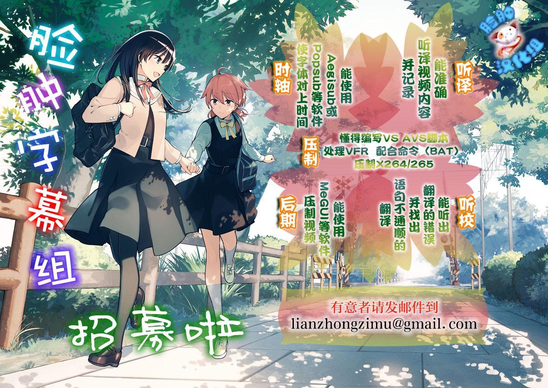 Ushio-chan no Nijiseichou o Iwau Hon 23