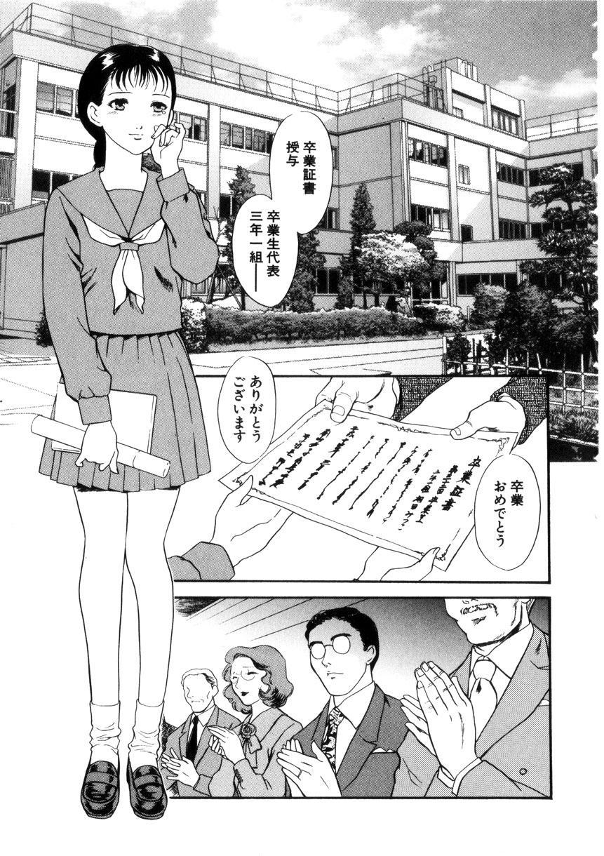 Hitozuma Moyou 4 Yogarizuma 103