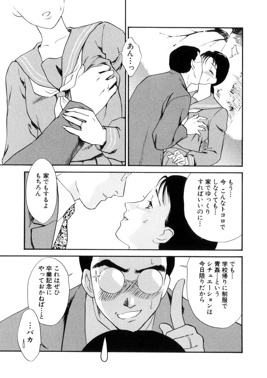 Hitozuma Moyou 4 Yogarizuma 113
