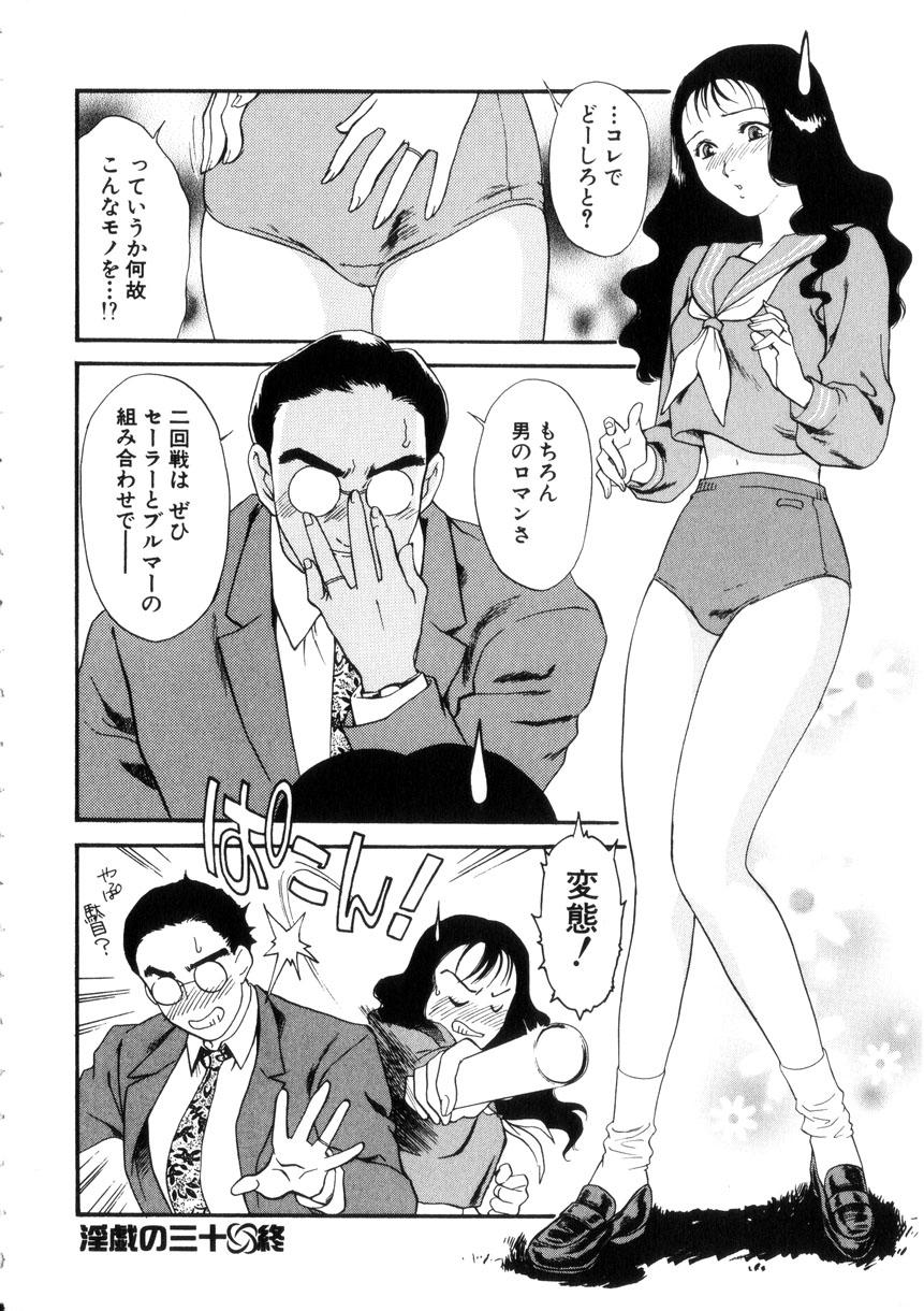 Hitozuma Moyou 4 Yogarizuma 122