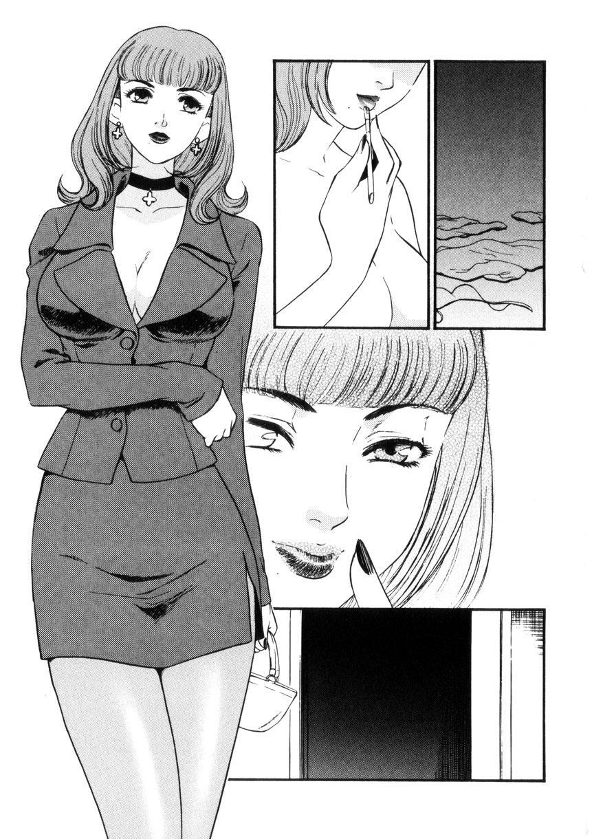 Hitozuma Moyou 4 Yogarizuma 149