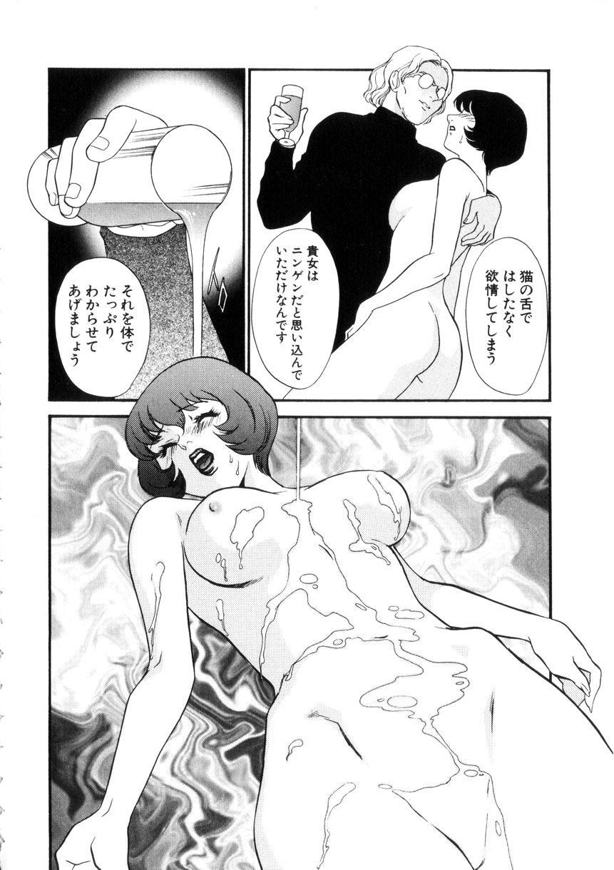 Hitozuma Moyou 4 Yogarizuma 34