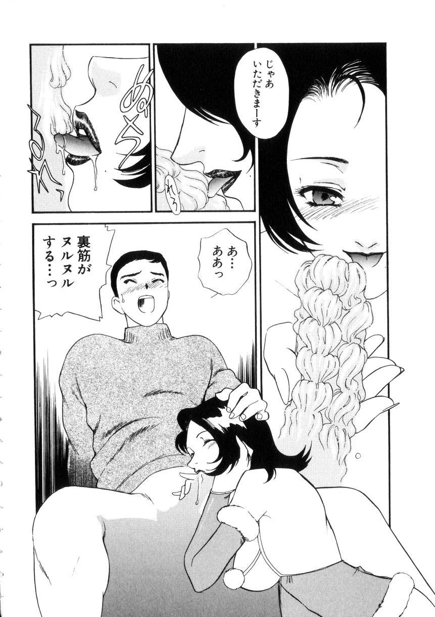 Hitozuma Moyou 4 Yogarizuma 56