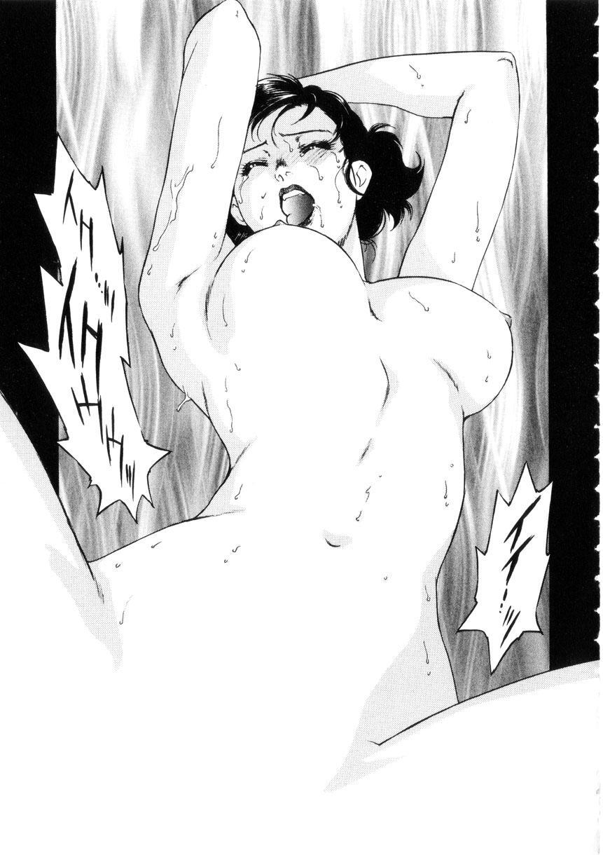 Hitozuma Moyou 4 Yogarizuma 94