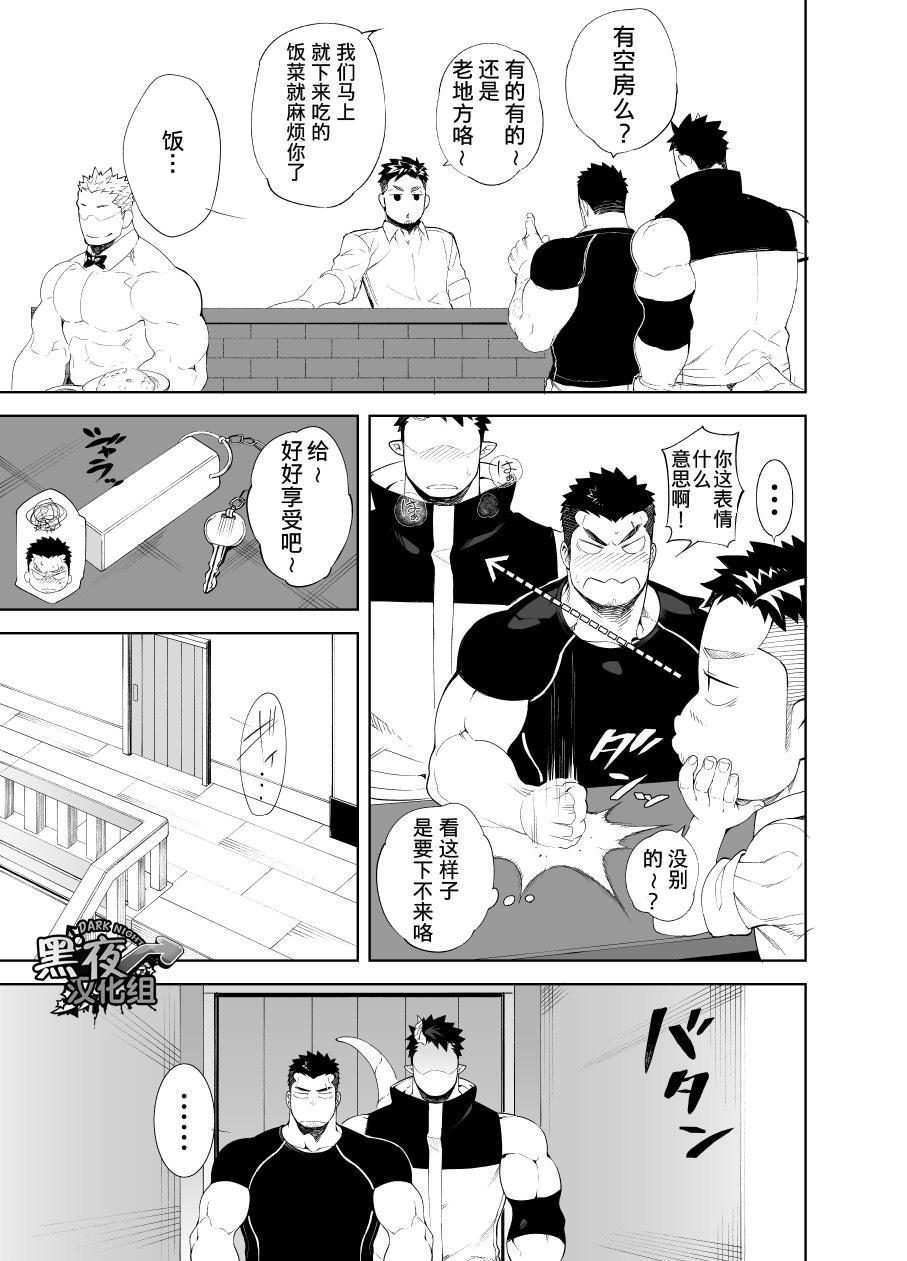 Kizu × Kizu | 独角×疤 10