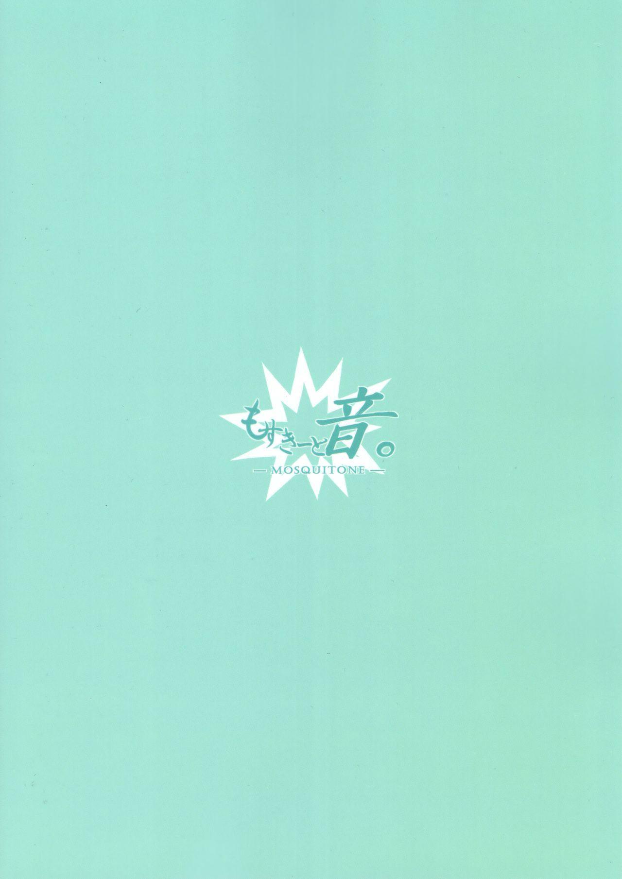 (C96) [MOSQUITONE. (Great Mosu)] OneShota Sakusei Bomber Maid | Onee shota Huge-Titted Cum-draining Bomber Maid (Bomber Girl) [English] =TLL + mrwayne= 21