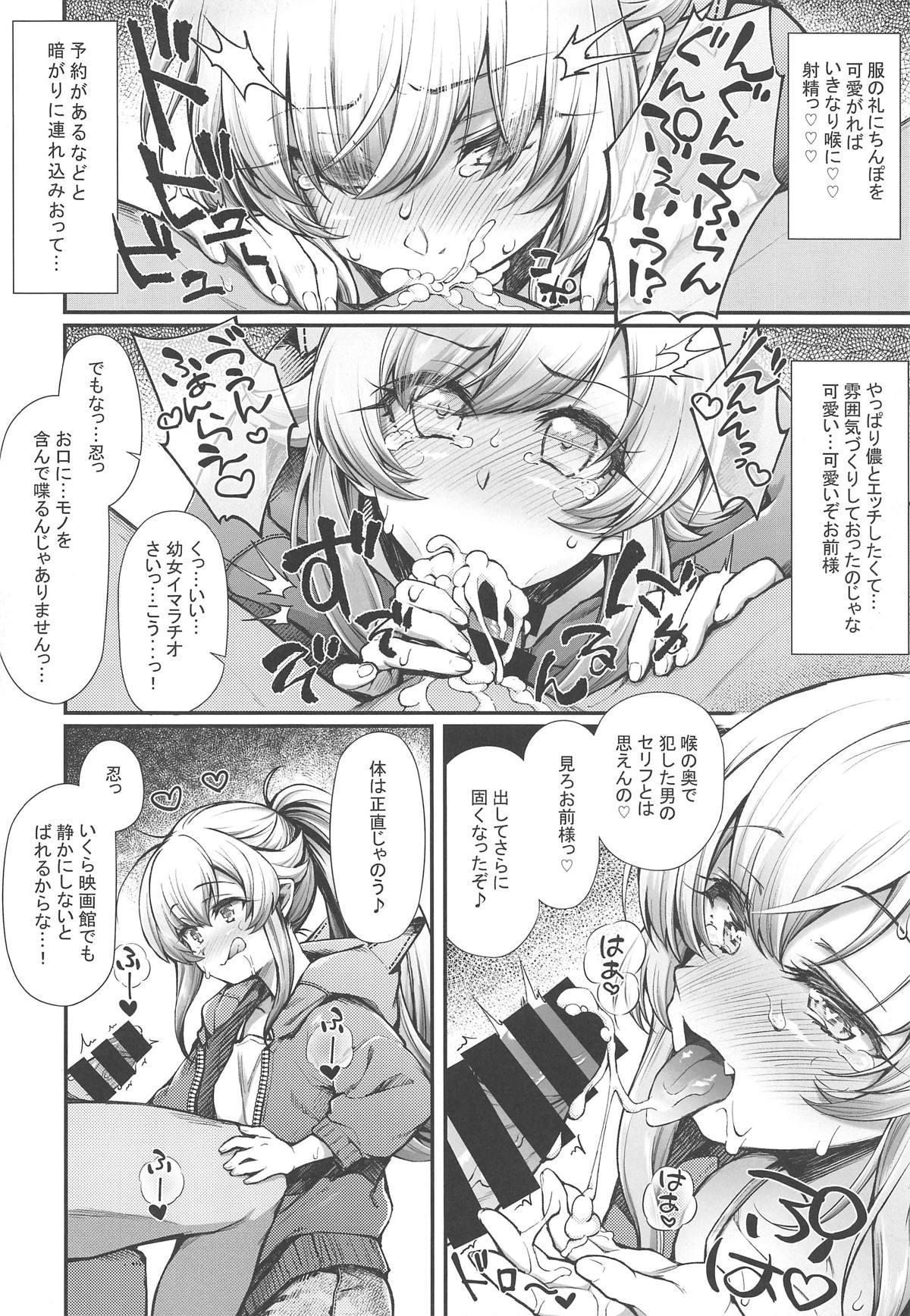 Pachimonogatari Part 18: Shinobu Date 16