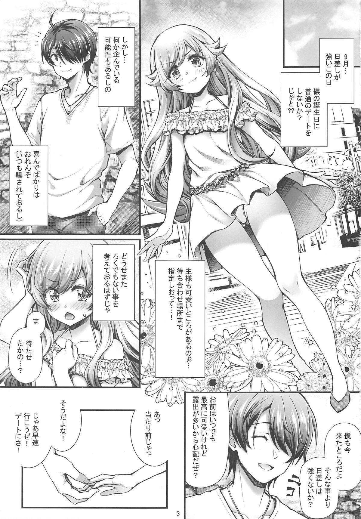 Pachimonogatari Part 18: Shinobu Date 1