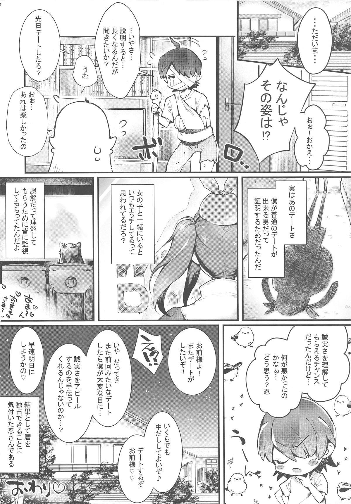 Pachimonogatari Part 18: Shinobu Date 22