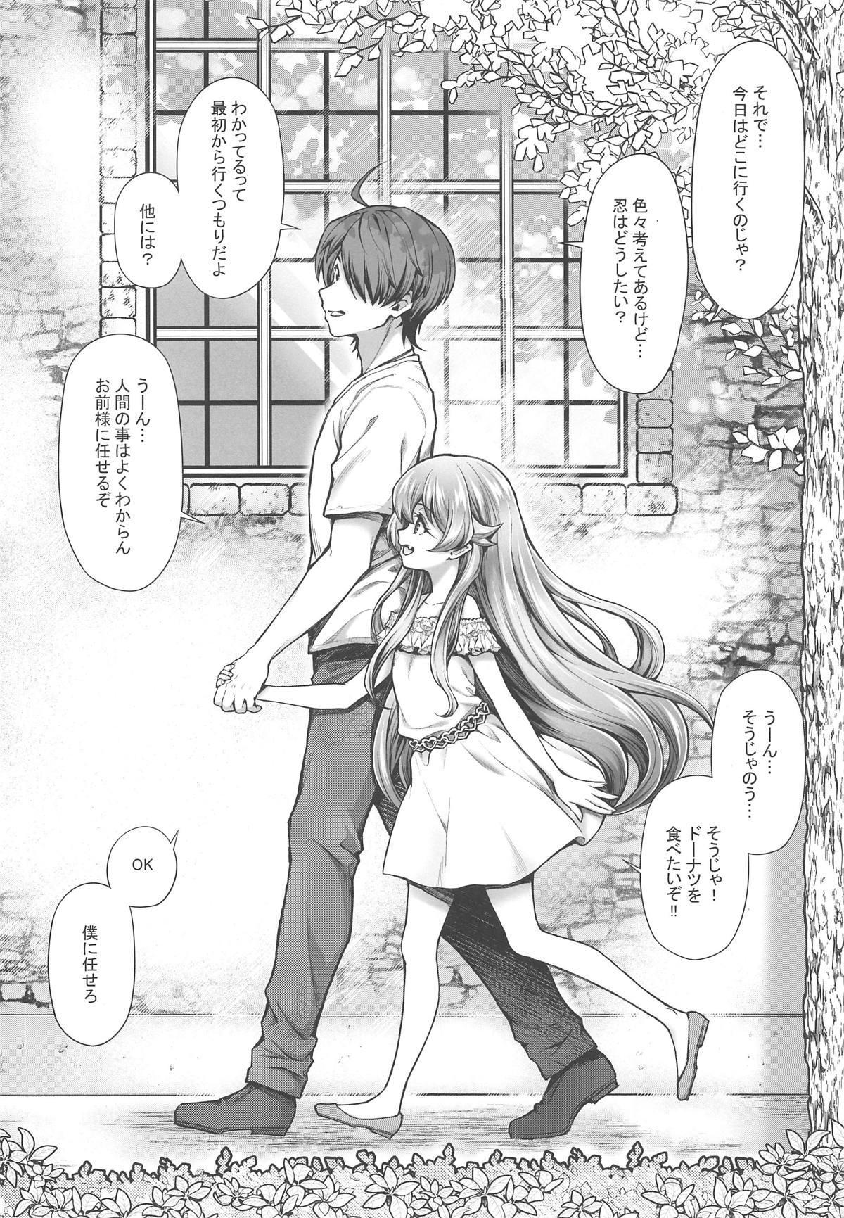 Pachimonogatari Part 18: Shinobu Date 2