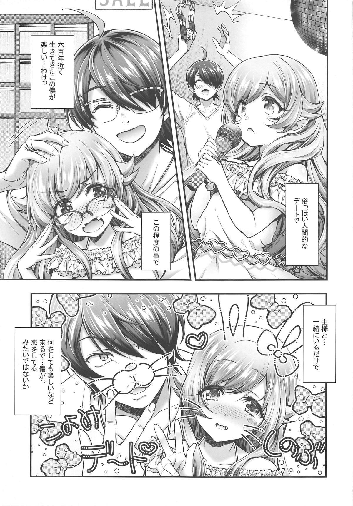 Pachimonogatari Part 18: Shinobu Date 3