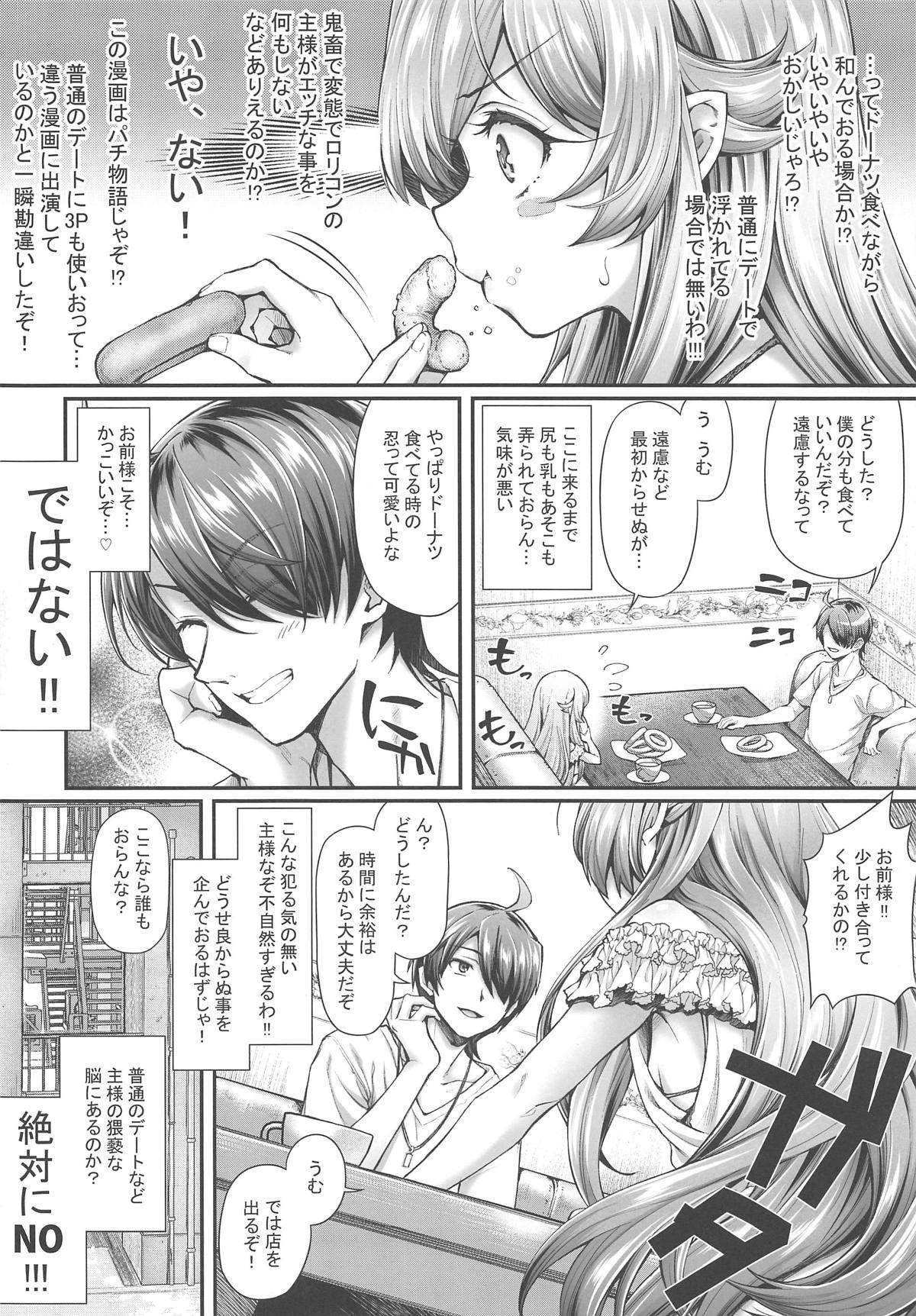 Pachimonogatari Part 18: Shinobu Date 4