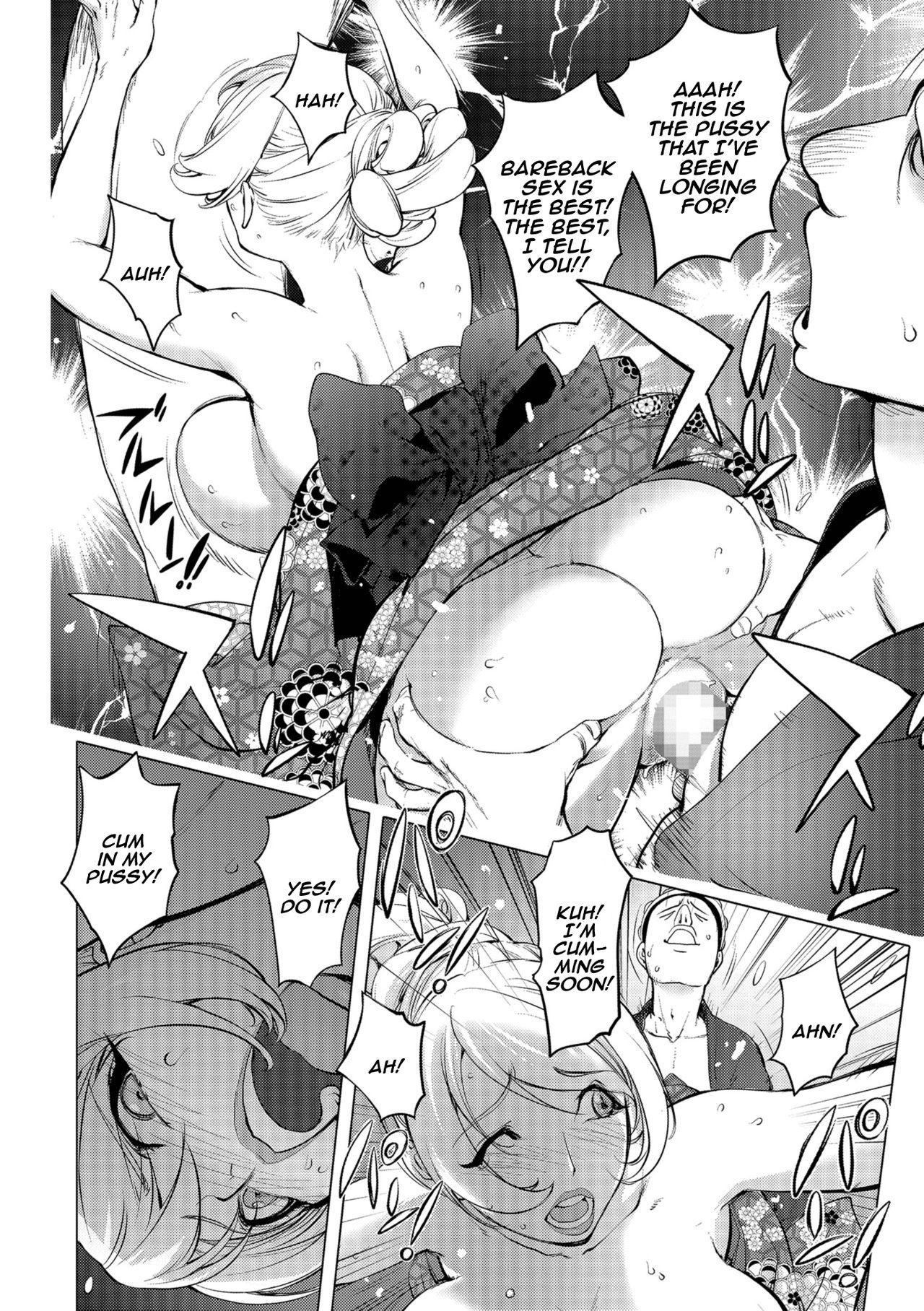 [Kon-Kit] Aisai Senshi Mighty Wife 13th Ai no SERVICE Zangyou (Zenpen) | Beloved Housewife Warrior Mighty Wife 13th Unpaid Overtime of Love (Front) (COMIC Shigekiteki SQUIRT!! Vol. 11) [English] [Aoitenshi] 11