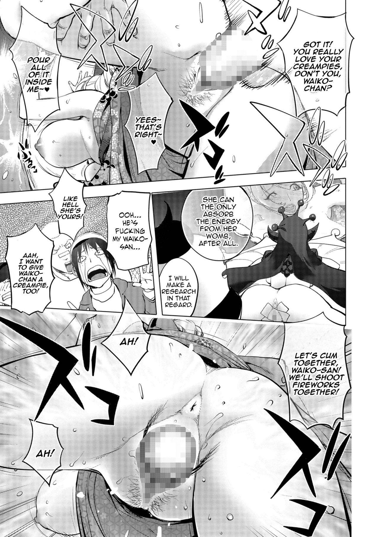 [Kon-Kit] Aisai Senshi Mighty Wife 13th Ai no SERVICE Zangyou (Zenpen) | Beloved Housewife Warrior Mighty Wife 13th Unpaid Overtime of Love (Front) (COMIC Shigekiteki SQUIRT!! Vol. 11) [English] [Aoitenshi] 12