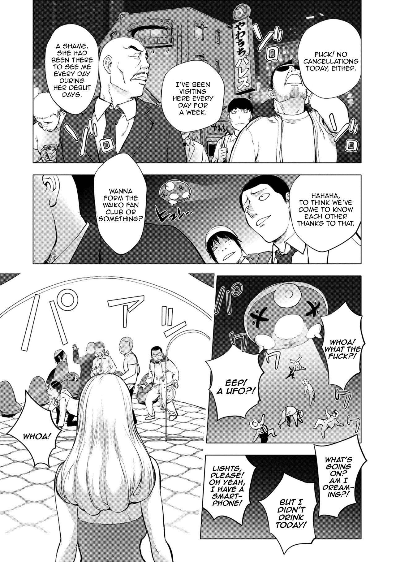 [Kon-Kit] Aisai Senshi Mighty Wife 13th Ai no SERVICE Zangyou (Zenpen) | Beloved Housewife Warrior Mighty Wife 13th Unpaid Overtime of Love (Front) (COMIC Shigekiteki SQUIRT!! Vol. 11) [English] [Aoitenshi] 4