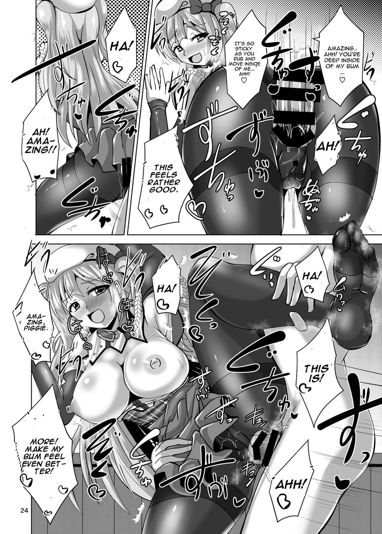 Ashi Mure-n 23