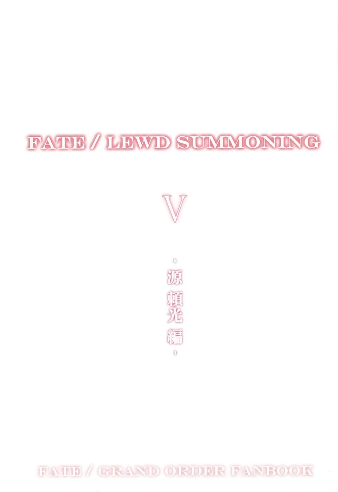 Fate/Lewd Summoning 5 1