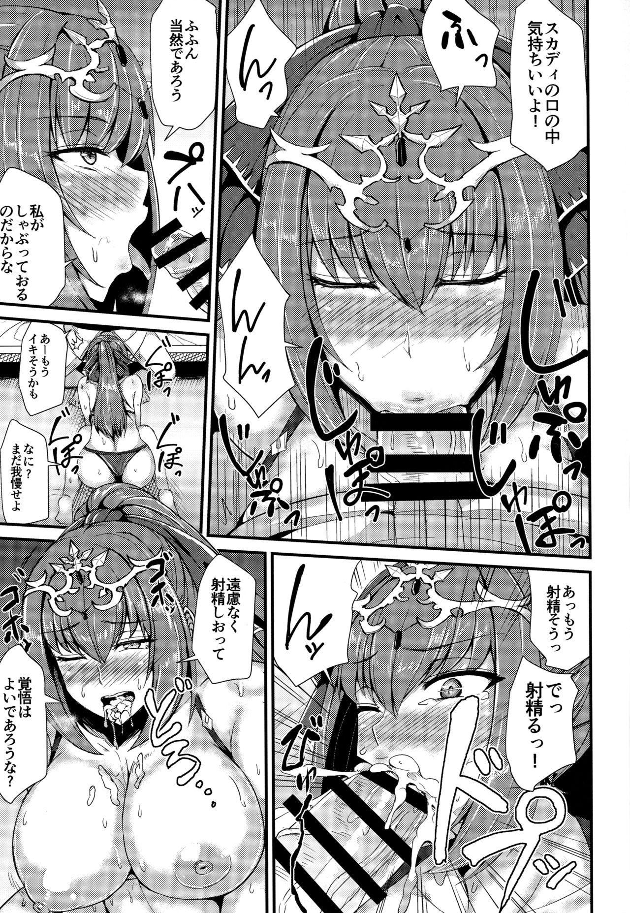 Ano Natsu o Mou Ichido 15