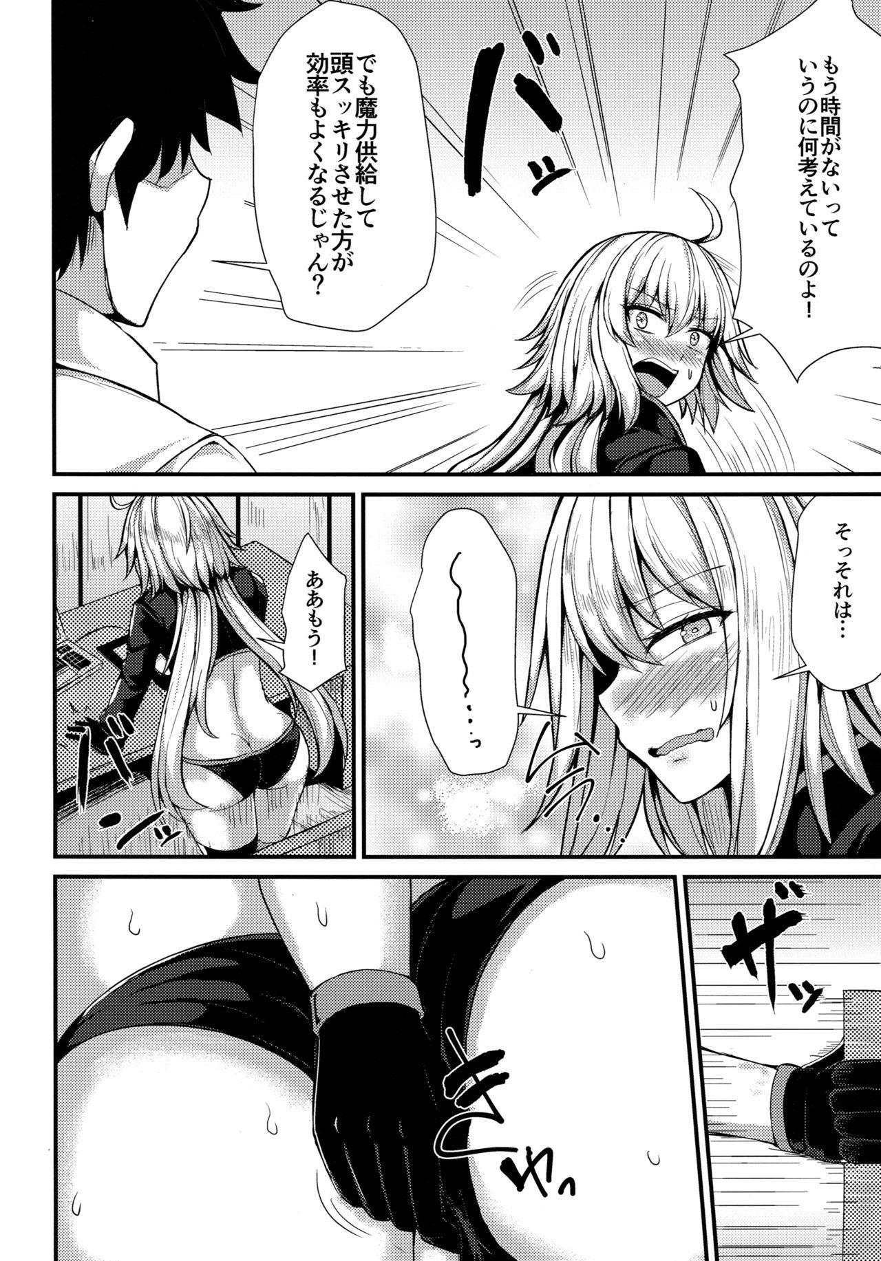 Ano Natsu o Mou Ichido 4