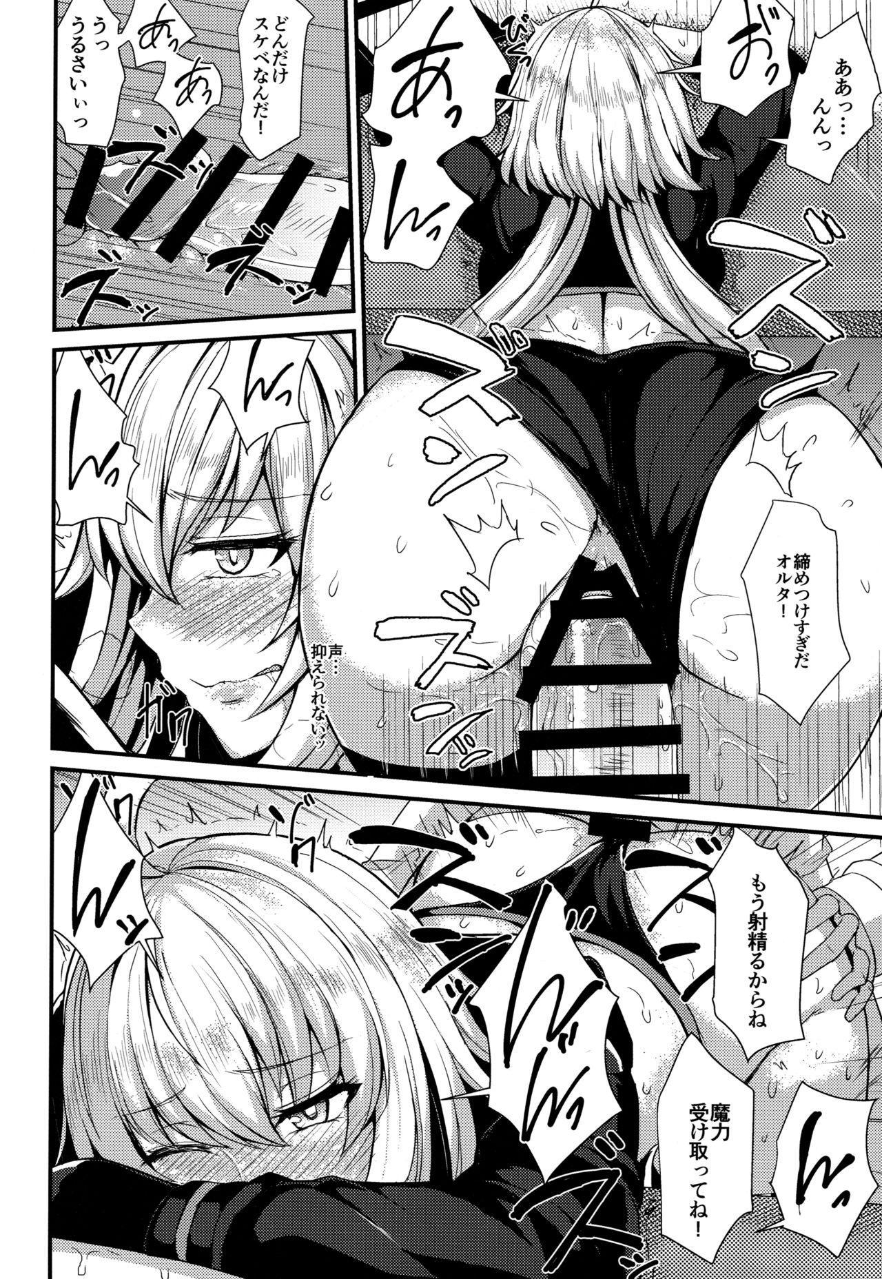 Ano Natsu o Mou Ichido 6