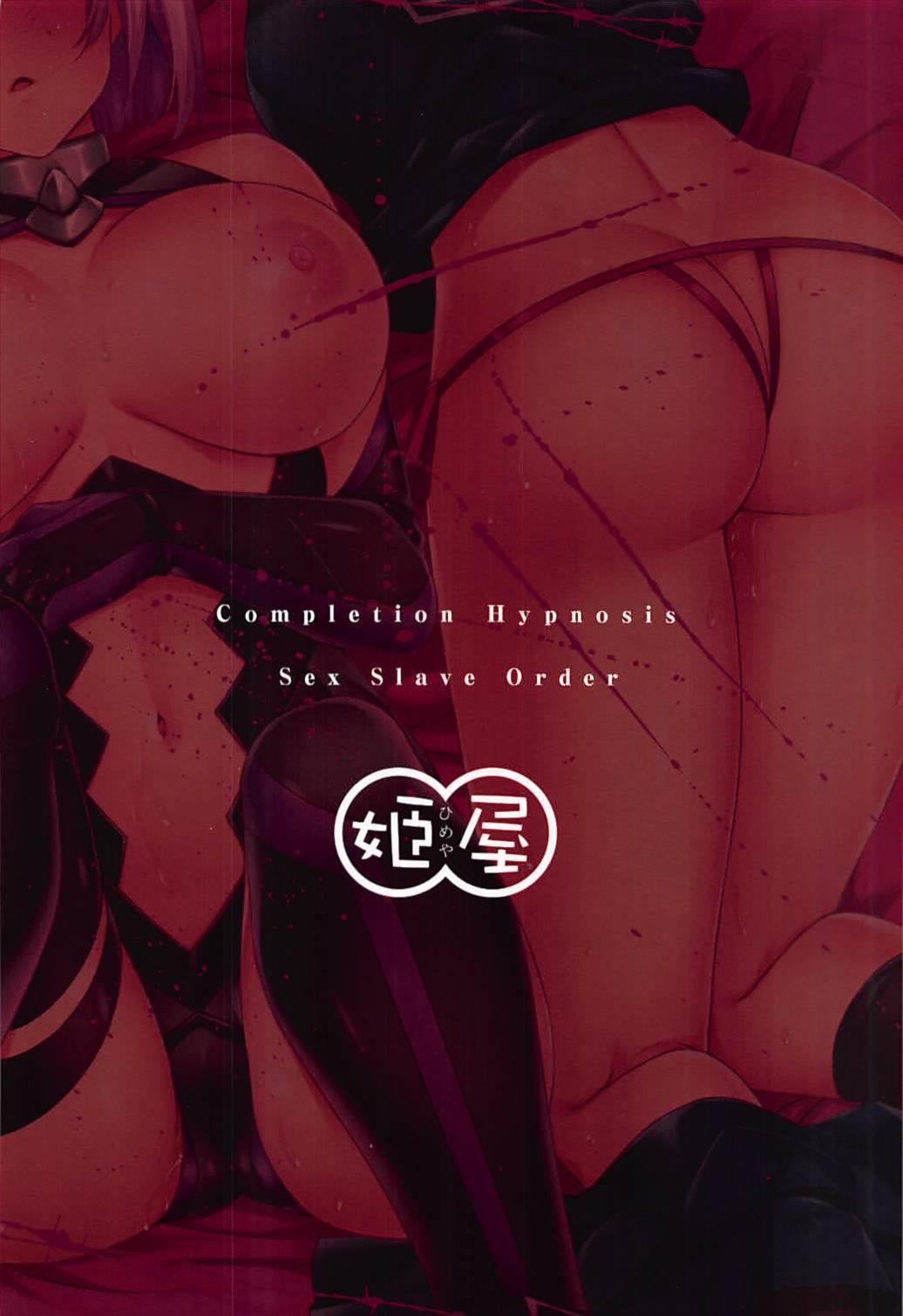 Saimin Kanryou Sex Slave Order 25