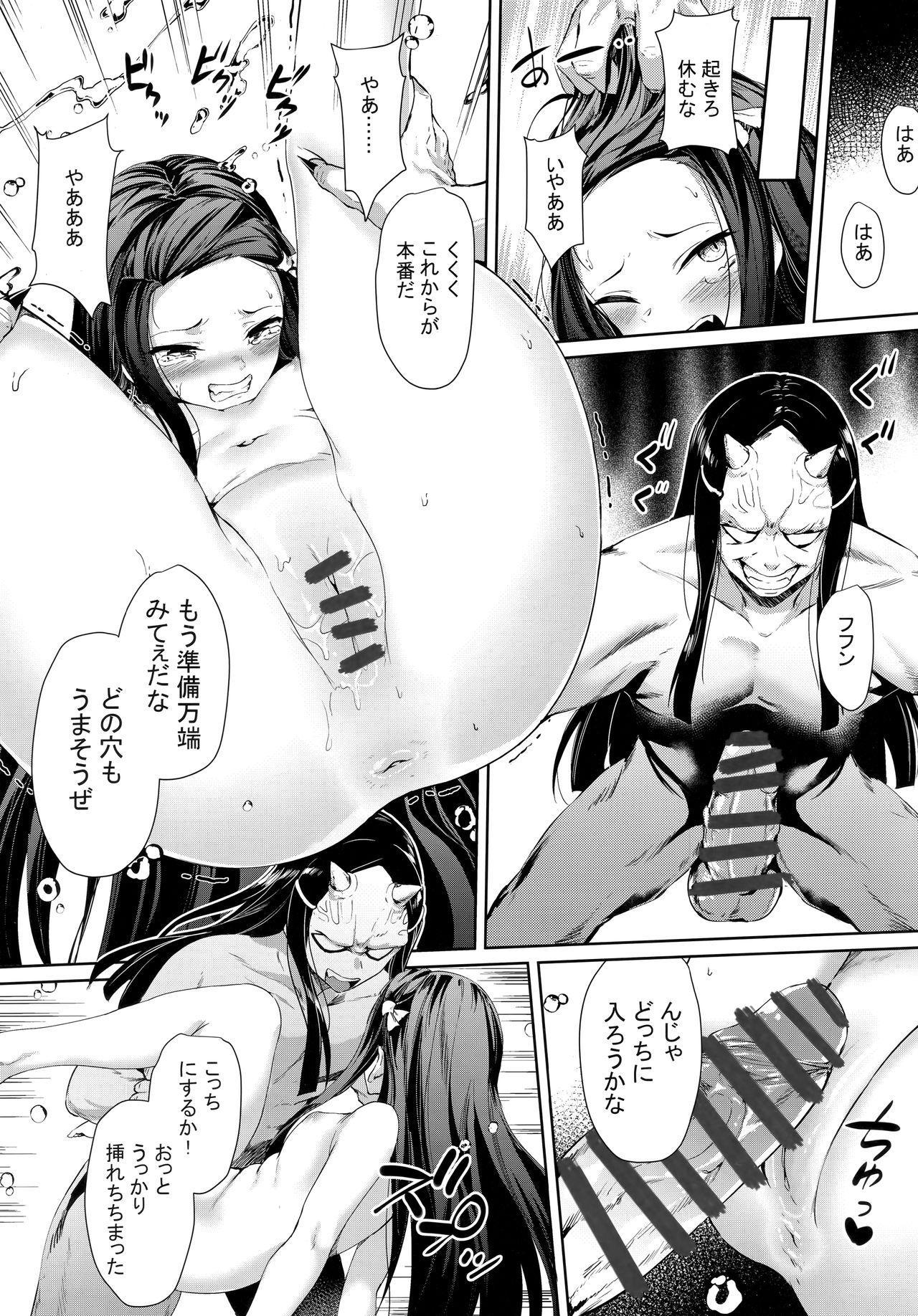 Moshi Nezuko ga Warui Hito ni Tsukamattara… 9