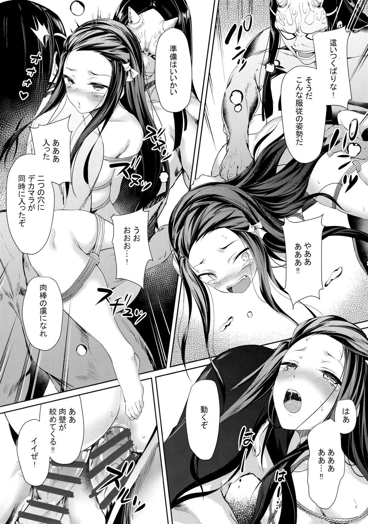 Moshi Nezuko ga Warui Hito ni Tsukamattara… 15