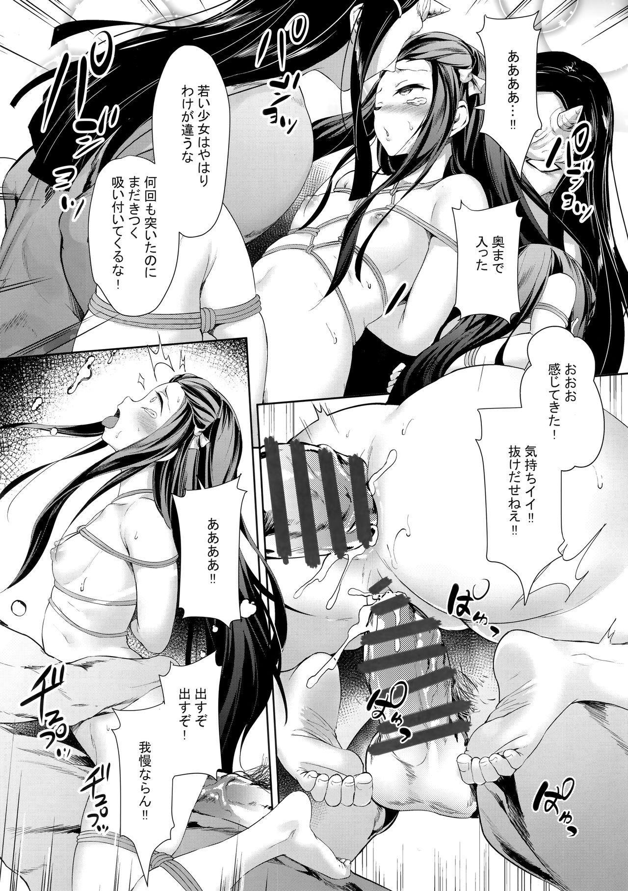 Moshi Nezuko ga Warui Hito ni Tsukamattara… 16