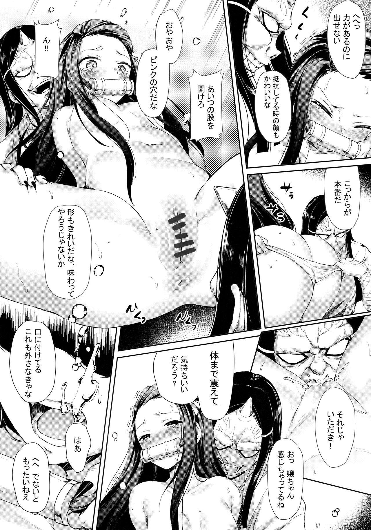 Moshi Nezuko ga Warui Hito ni Tsukamattara… 5