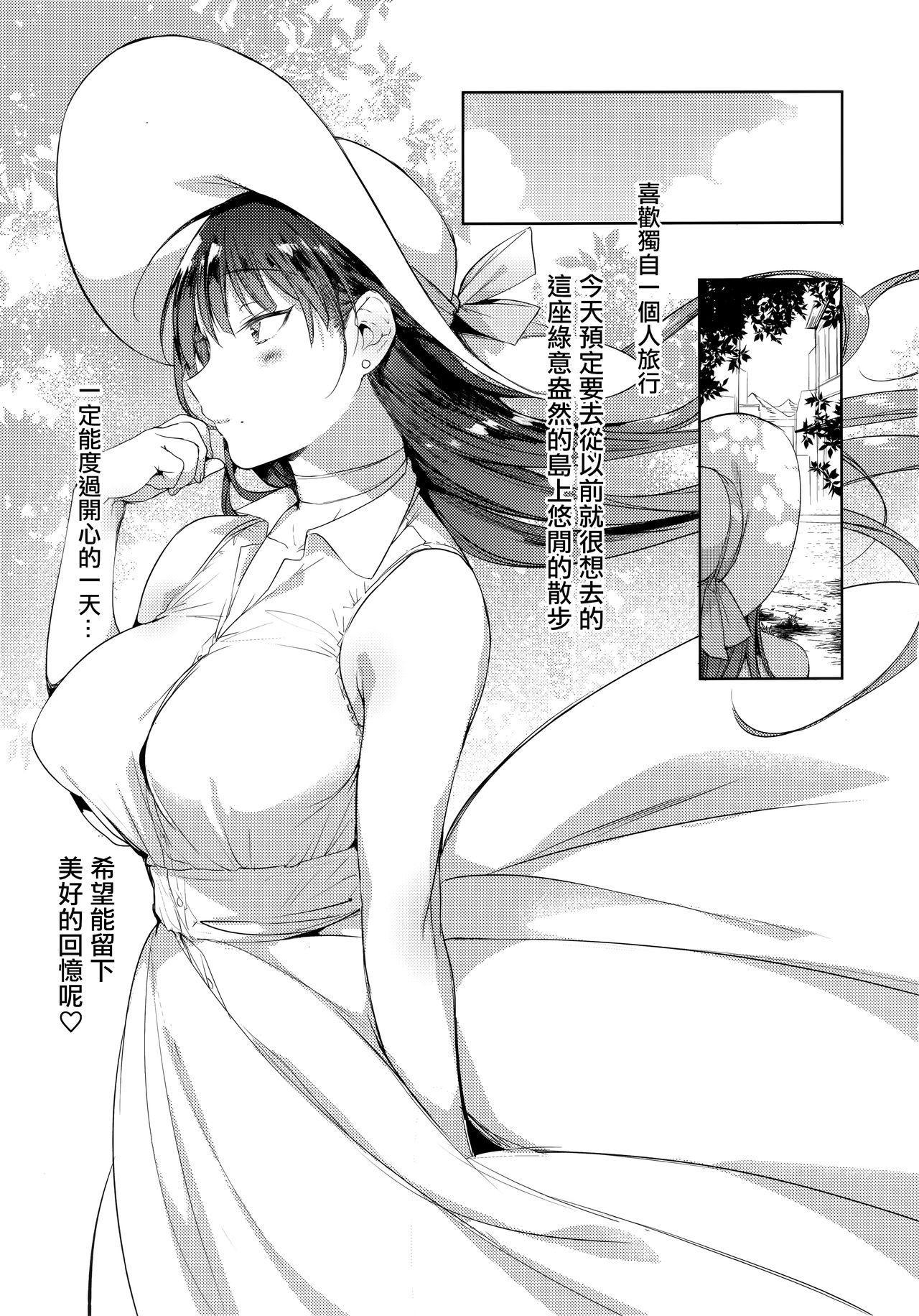 Natsu no Ojousan ga Yukizuri Omanko shitekureru 3