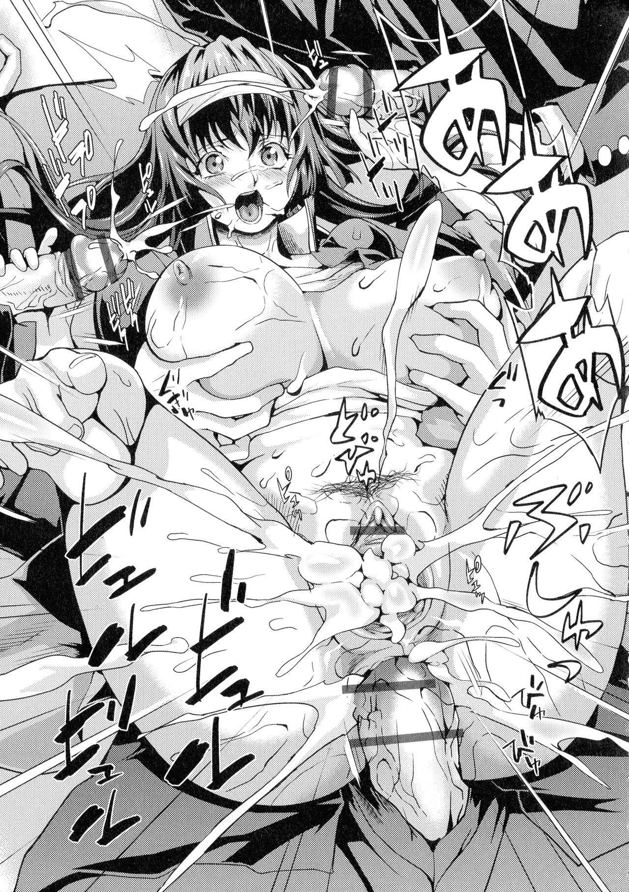 Futanari Tsunagari - Androgynos Sexual intercourse 111