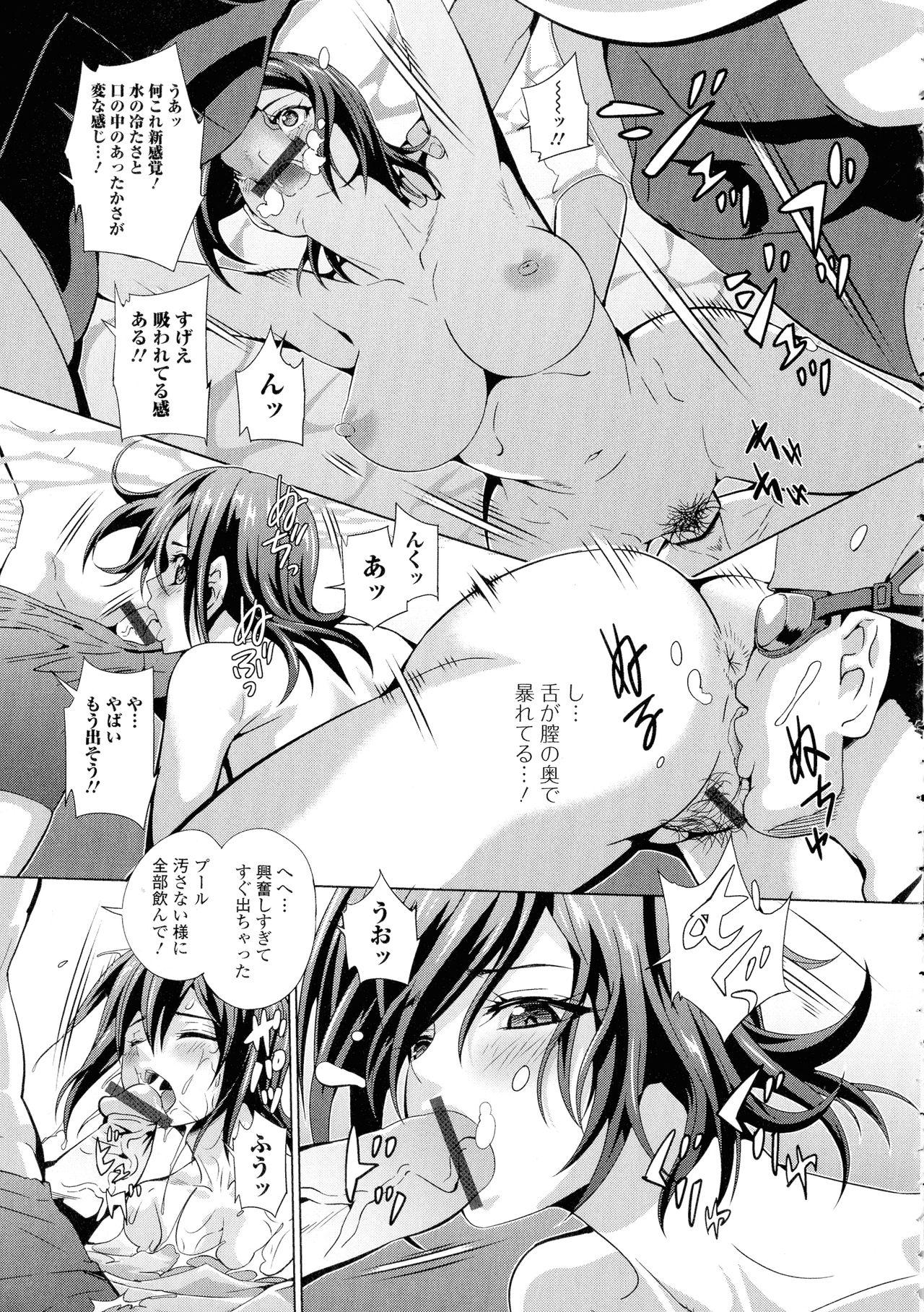 Futanari Tsunagari - Androgynos Sexual intercourse 167