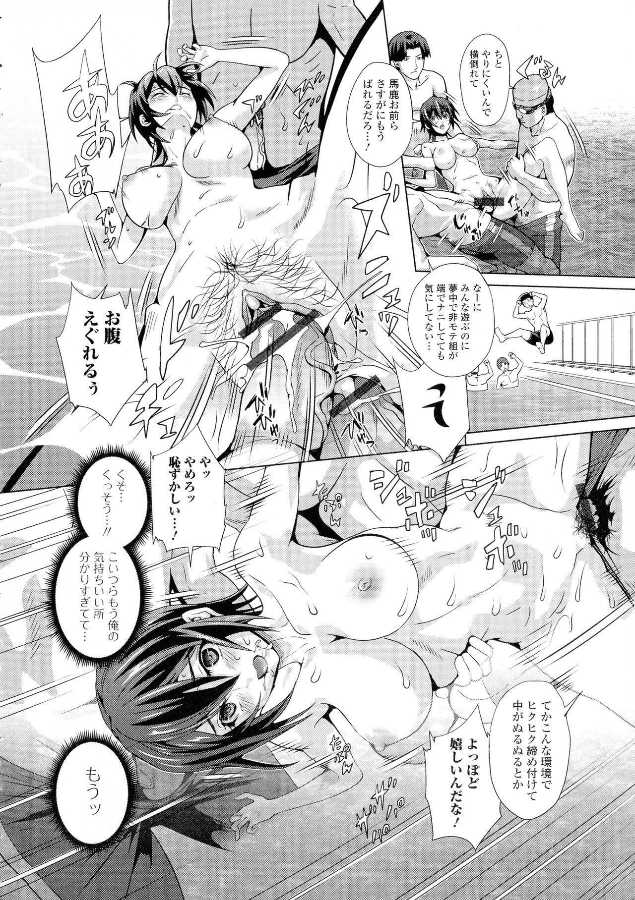 Futanari Tsunagari - Androgynos Sexual intercourse 172