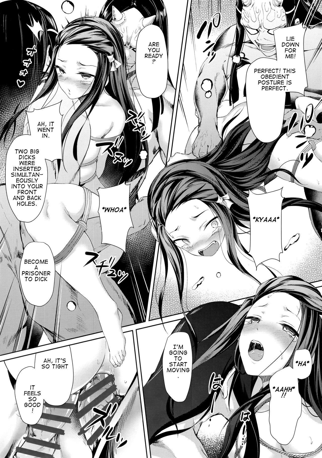 Moshi Nezuko ga Warui Hito ni Tsukamattara... 16