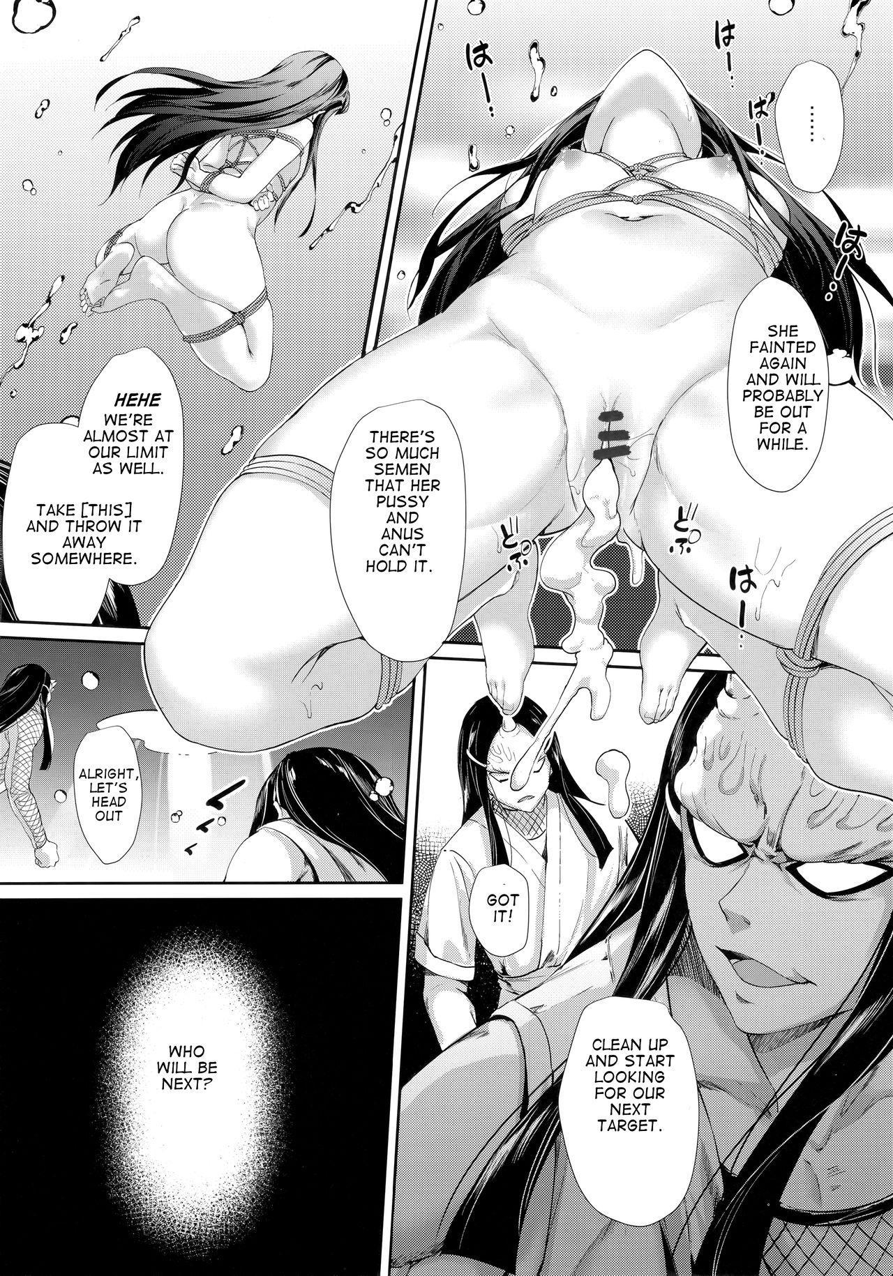 Moshi Nezuko ga Warui Hito ni Tsukamattara... 19