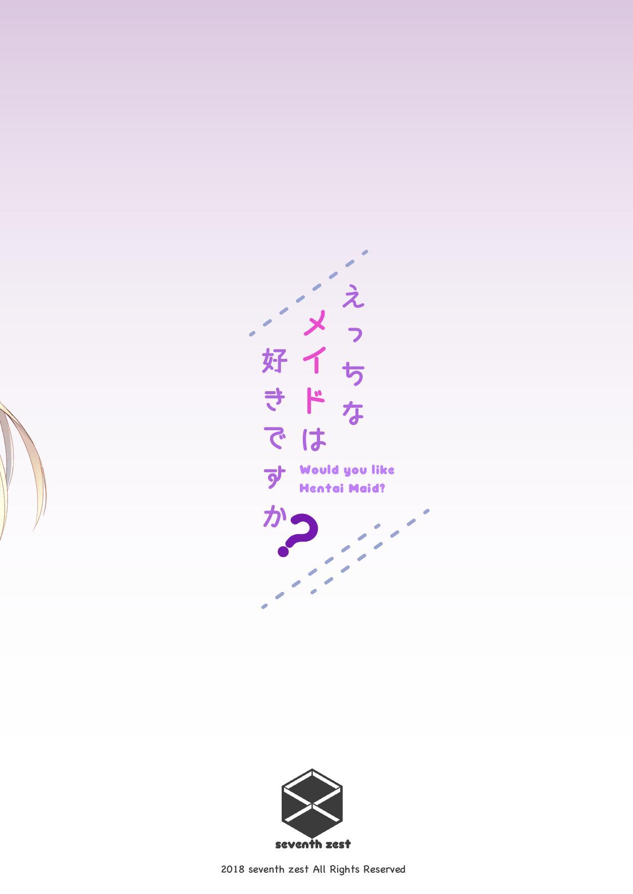 Ecchi na Maid wa Suki desu ka? - Woud you like Hentai Maid? 15