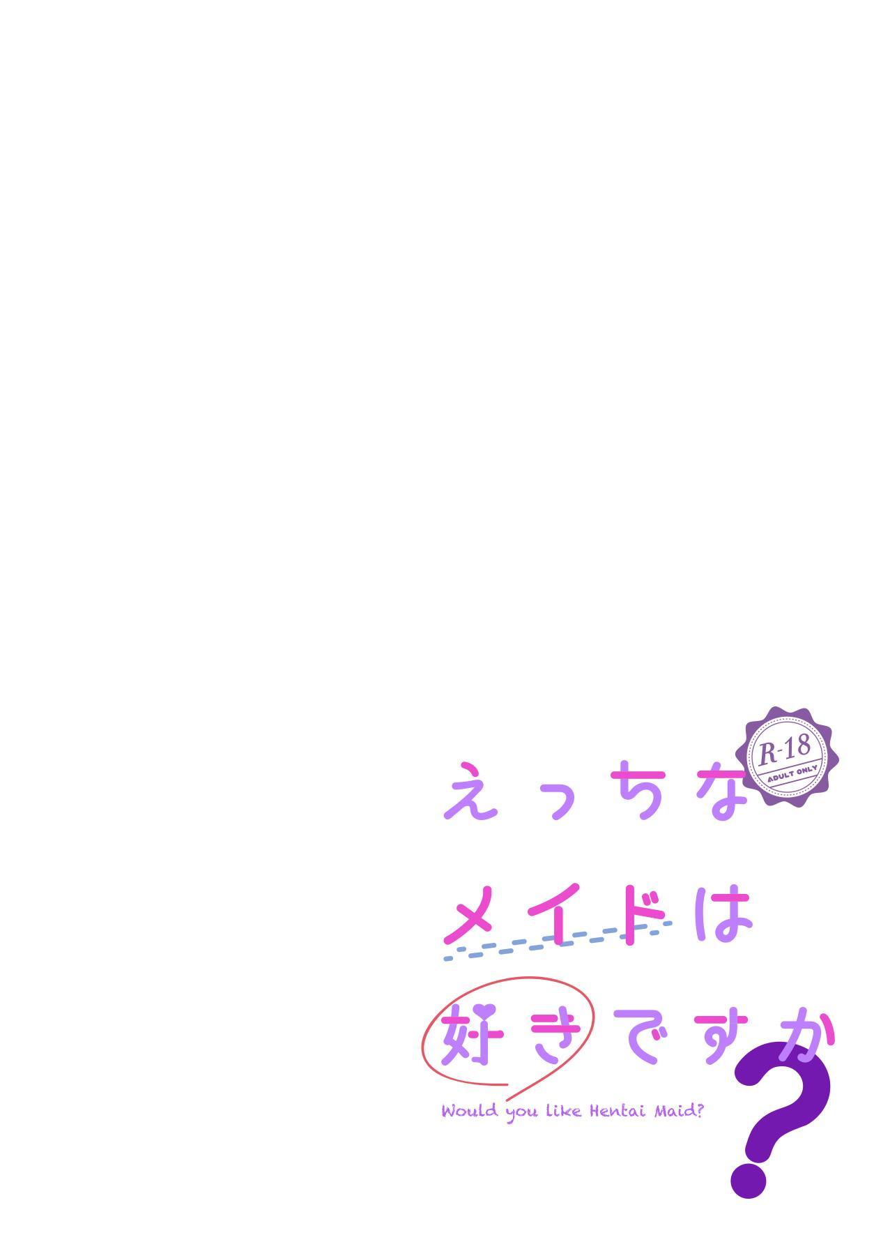 Ecchi na Maid wa Suki desu ka? - Woud you like Hentai Maid? 3