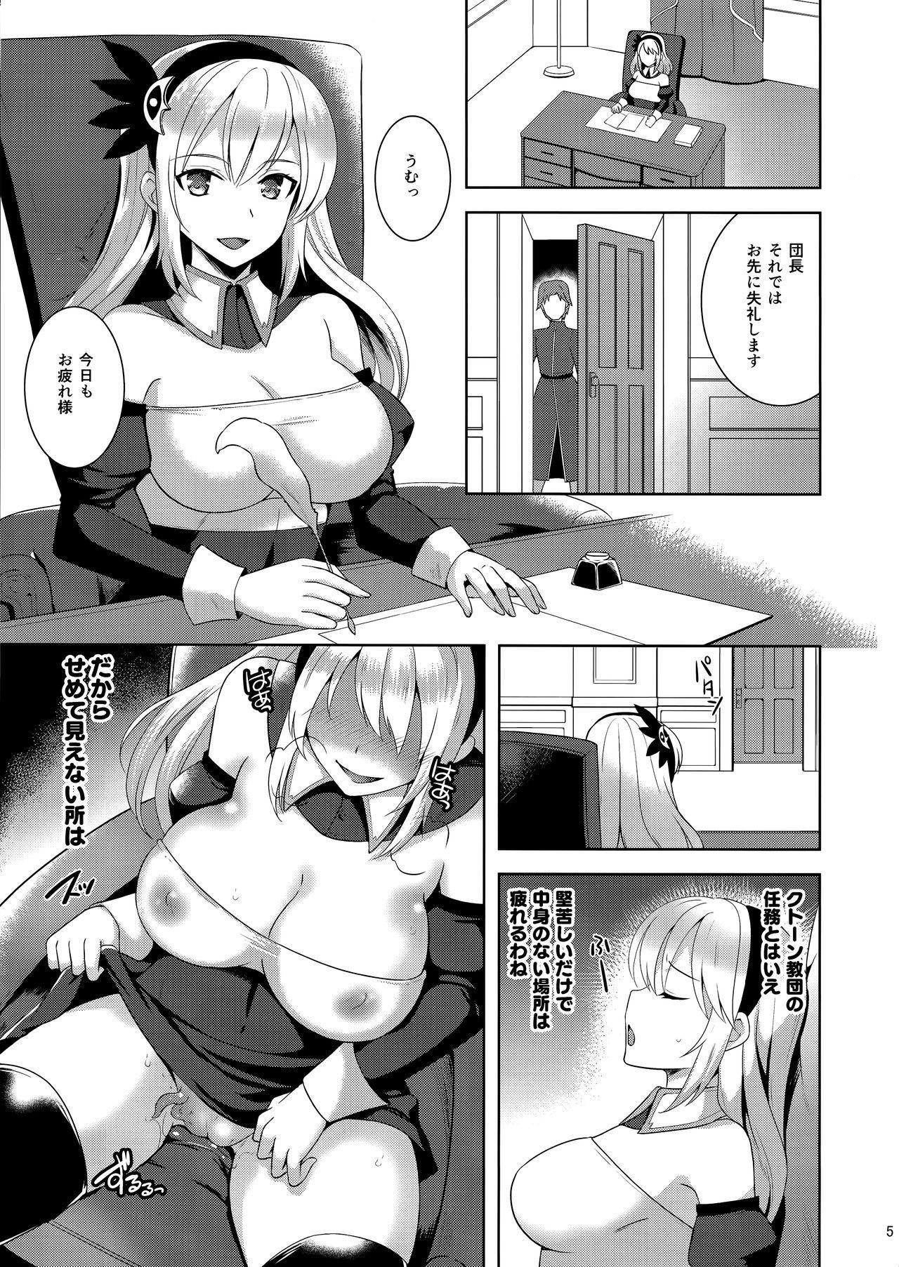 Infection Shinmai Kishi Lavinia no Junan 3