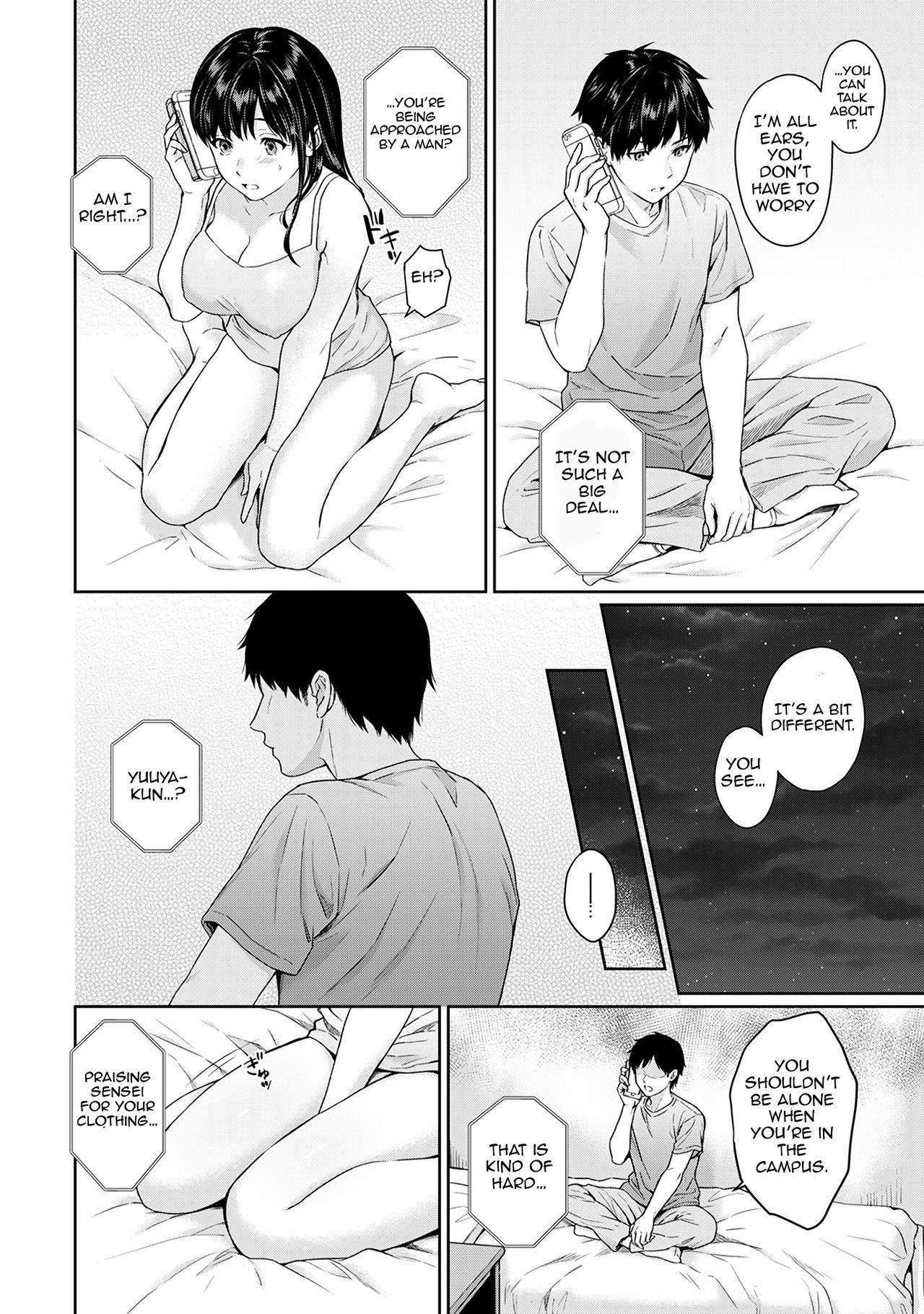Sensei to Boku Ch. 1-9 213