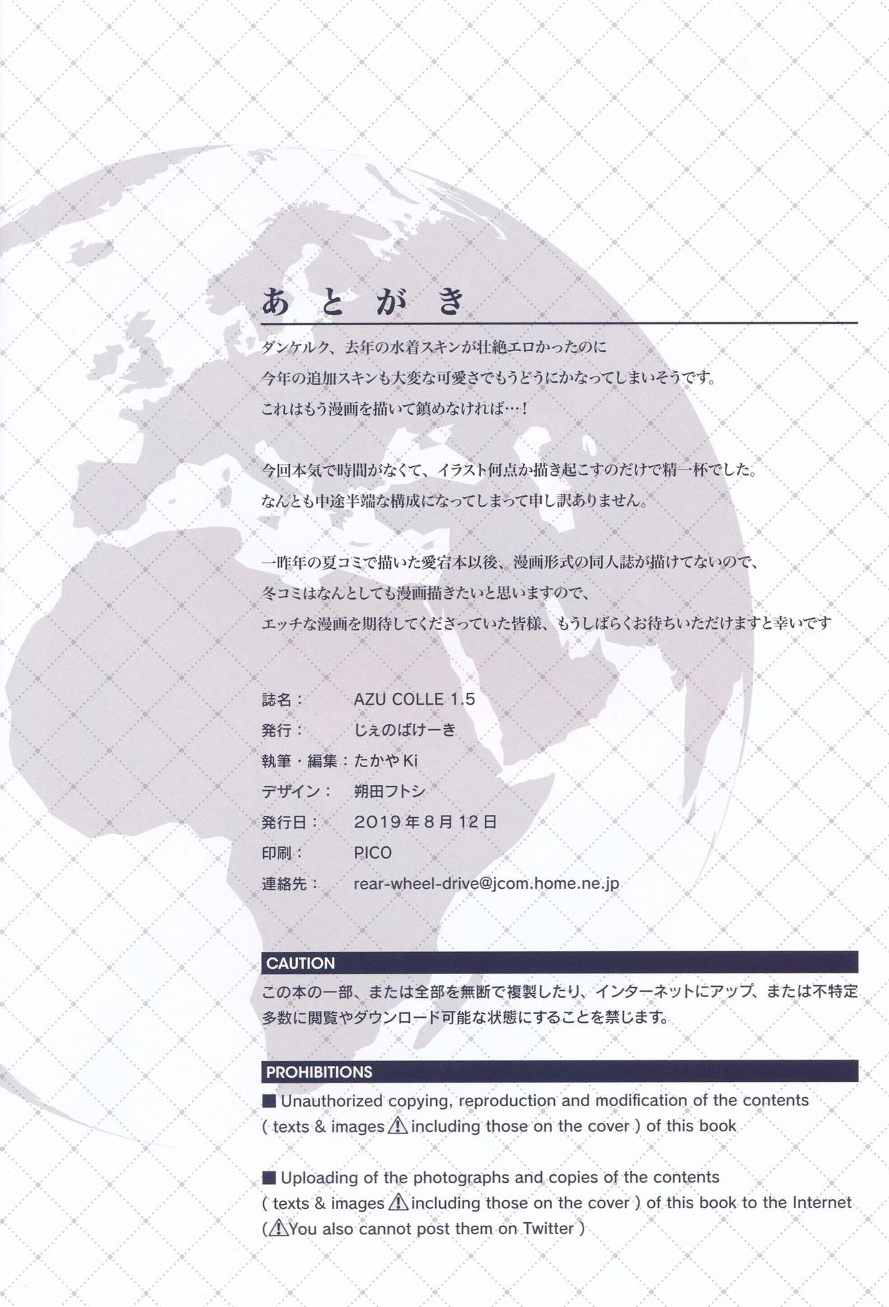 AZU COLLE 1.5 16