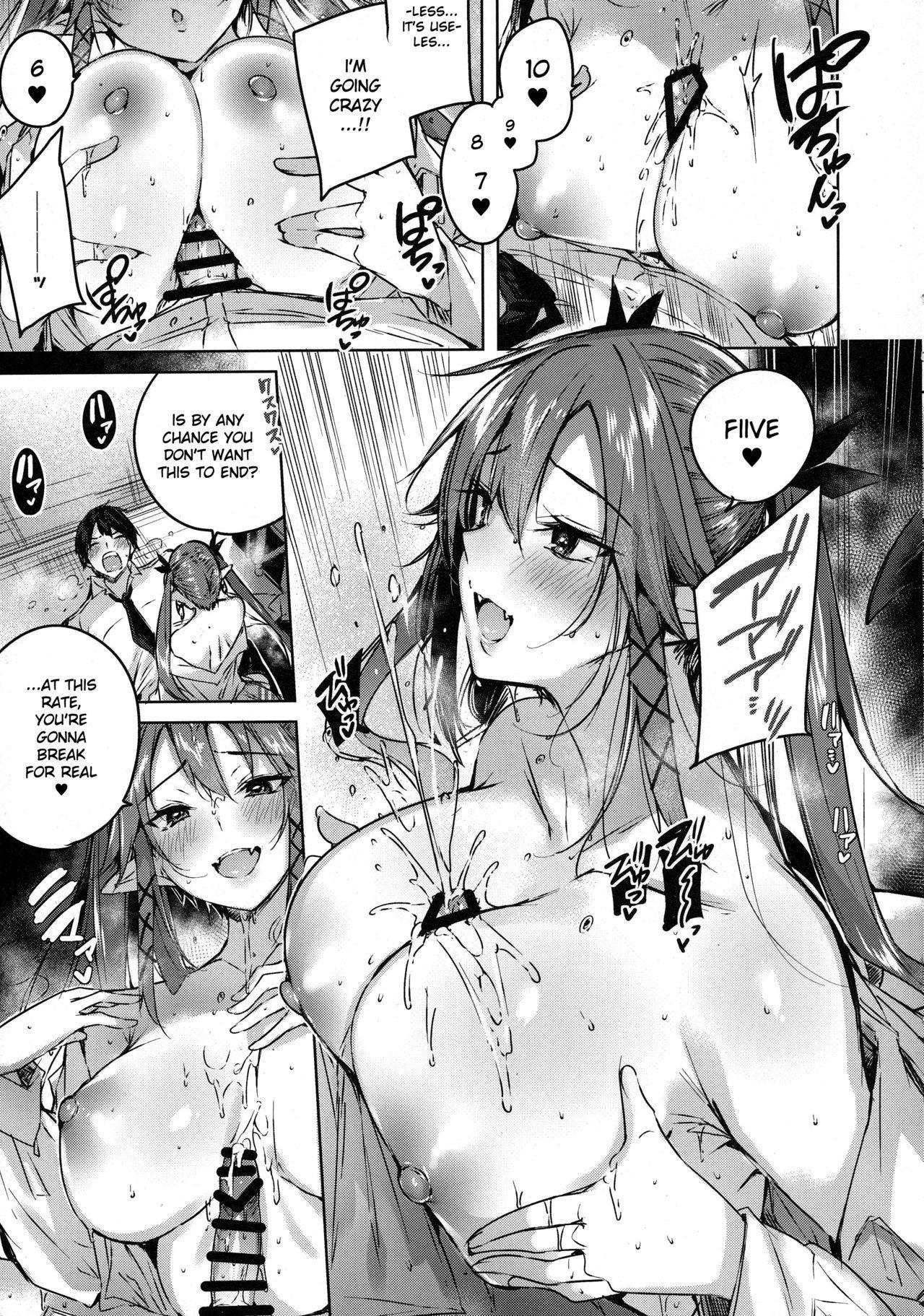 Koakuma Setsuko no Himitsu Vol. 5 13