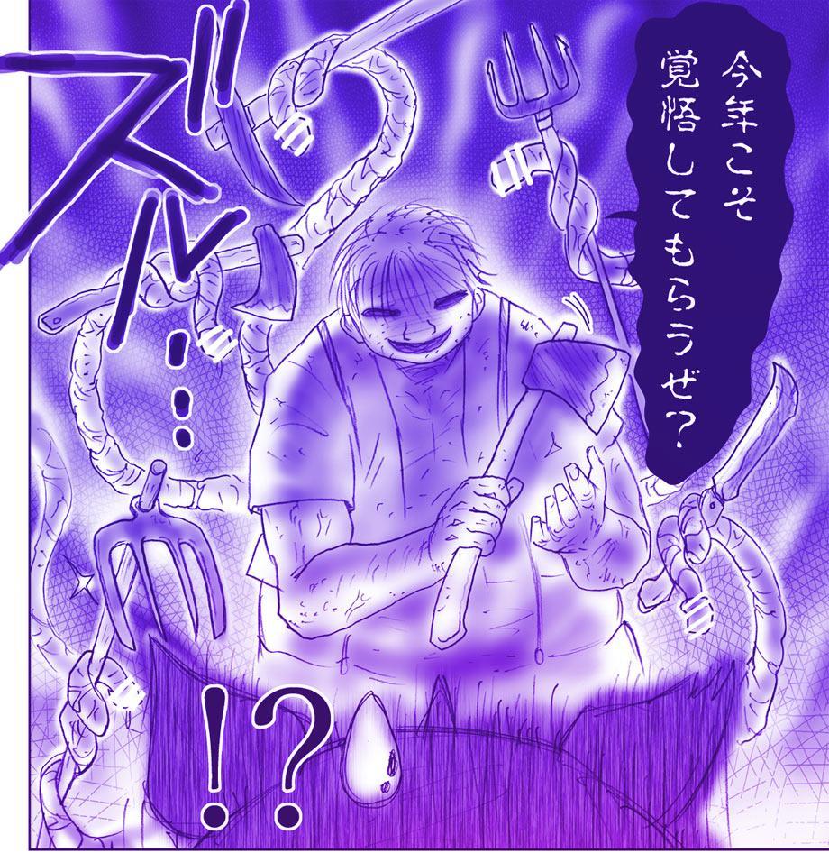 Akuma Musume Kankin Nisshi Series 132
