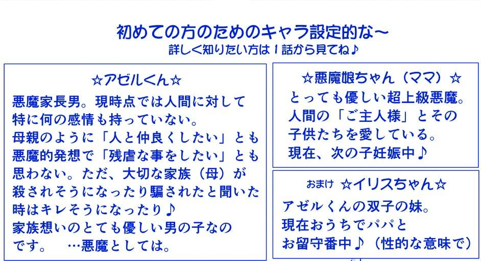 Akuma Musume Kankin Nisshi Series 223